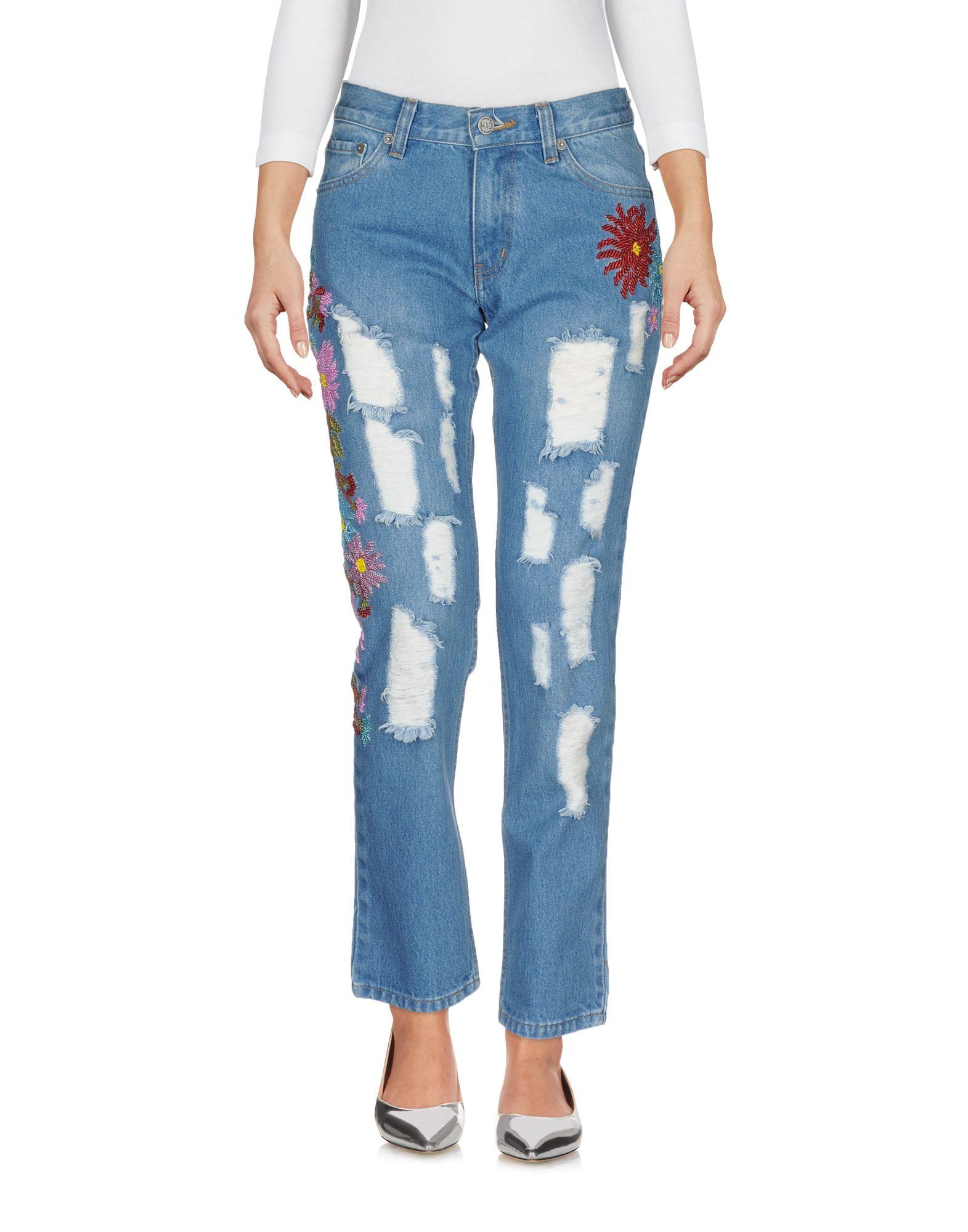 MAD ALMADAL Джинсовые брюки