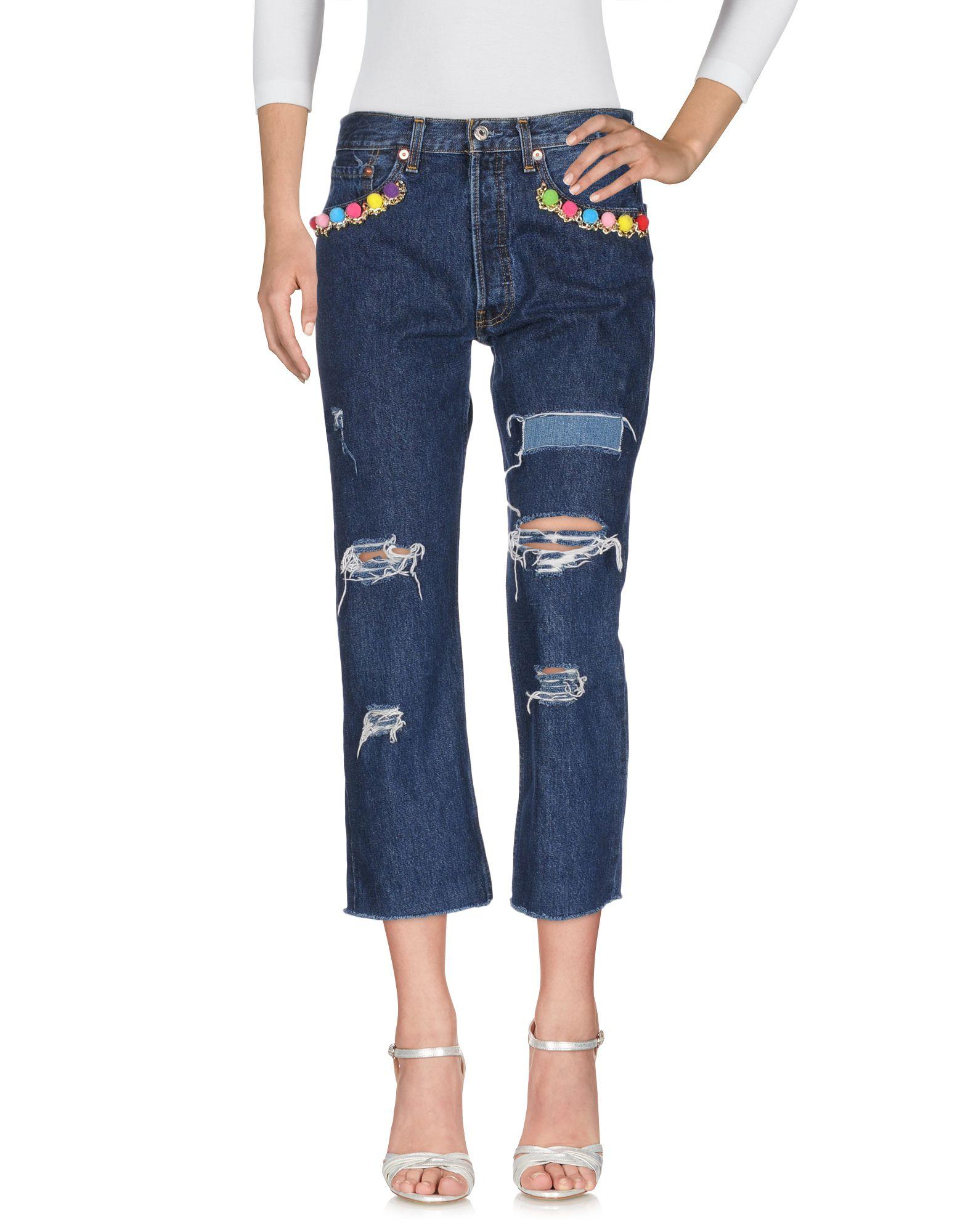 FORTE COUTURE Джинсовые брюки цена 2017