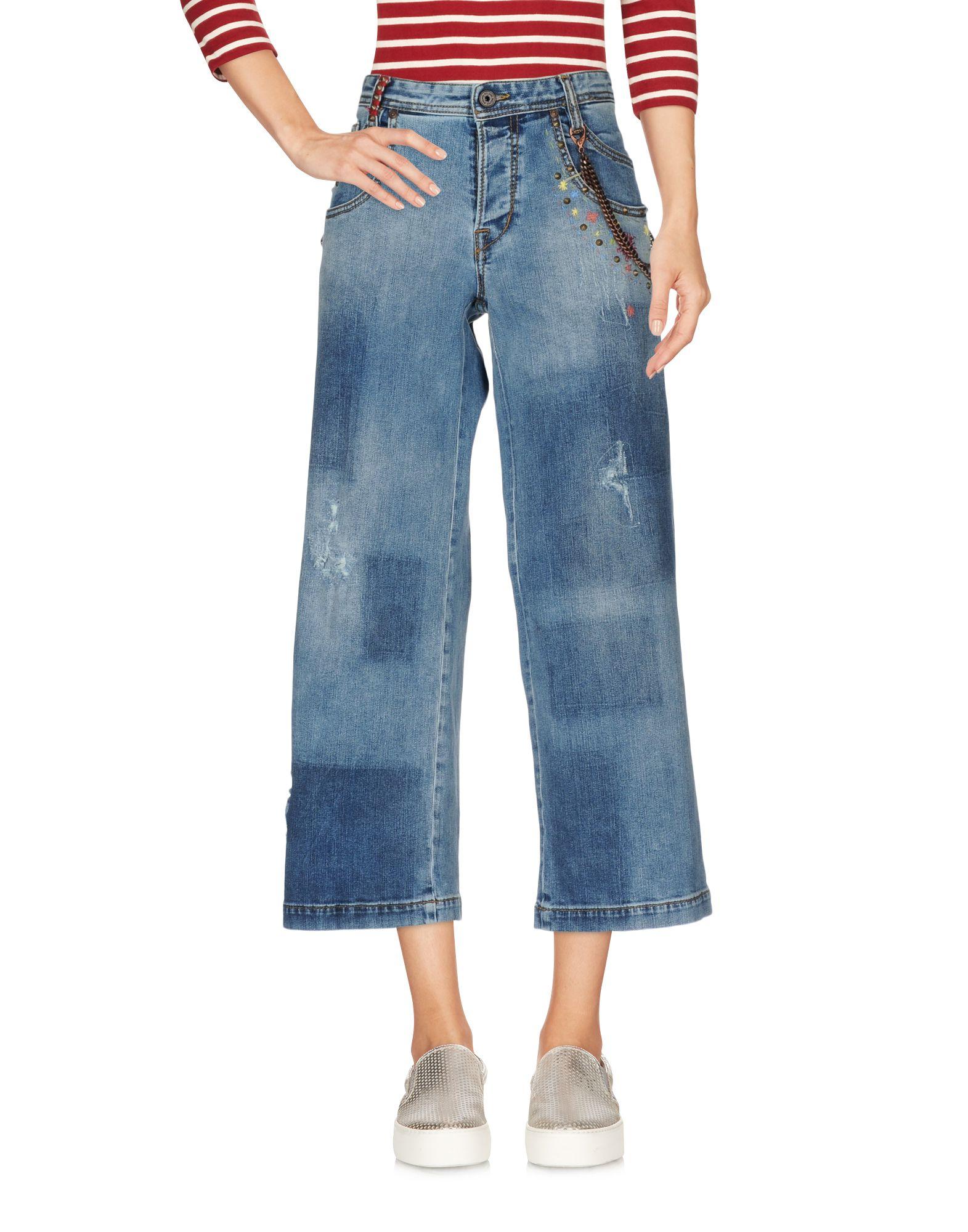 JUST CAVALLI Джинсовые брюки-капри