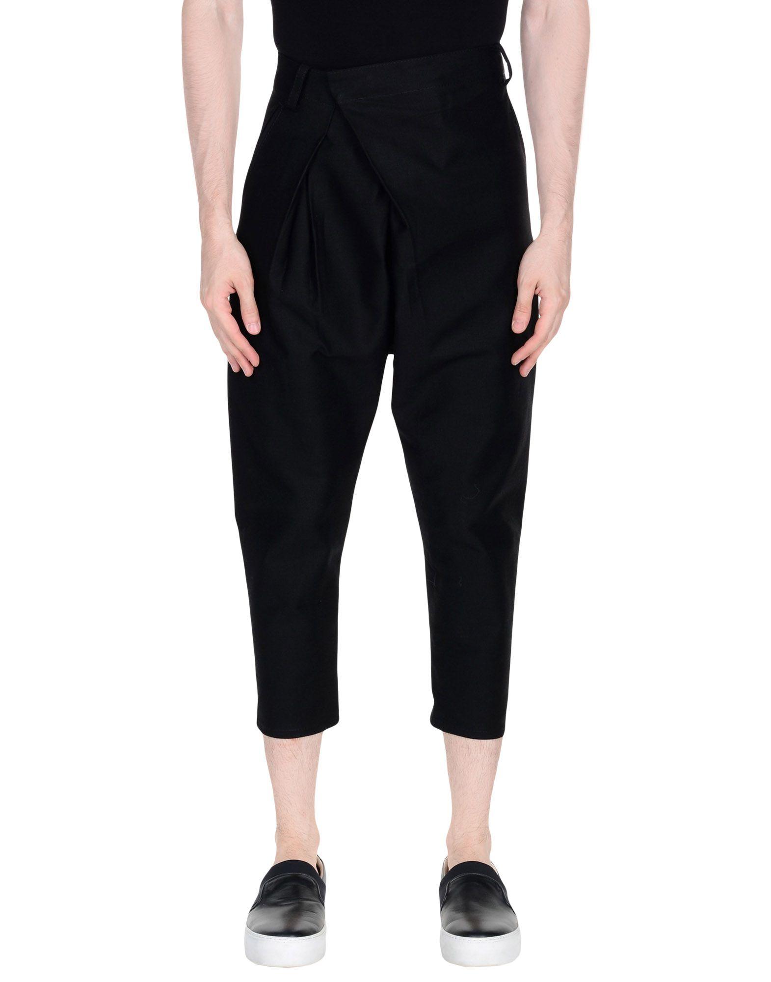 NOIR KEI NINOMIYA Джинсовые брюки noir kei ninomiya свитер