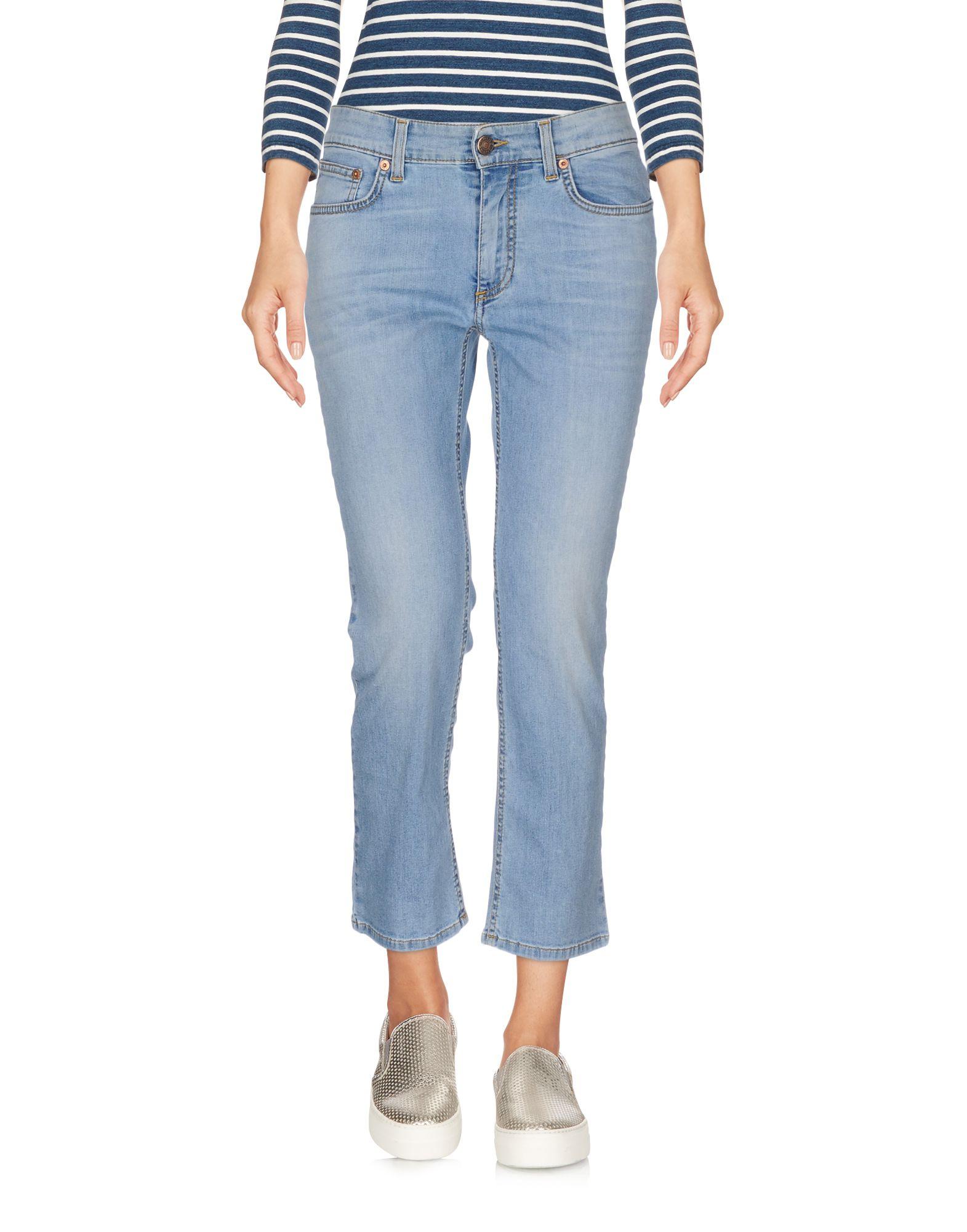 REIGN Джинсовые брюки-капри брюки джинсовые pinetti брюки джинсовые