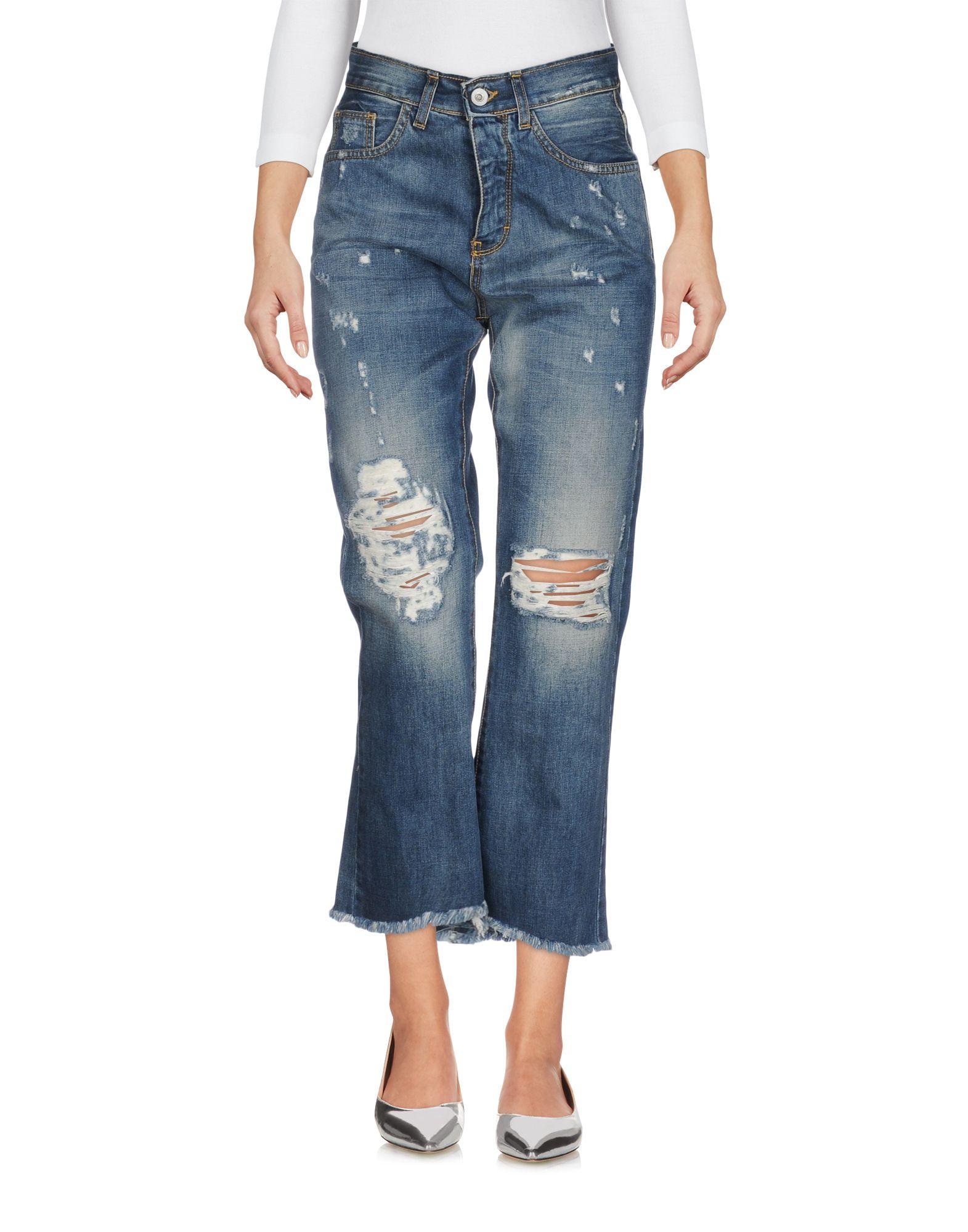цены на THINK BELIEVE Джинсовые брюки в интернет-магазинах