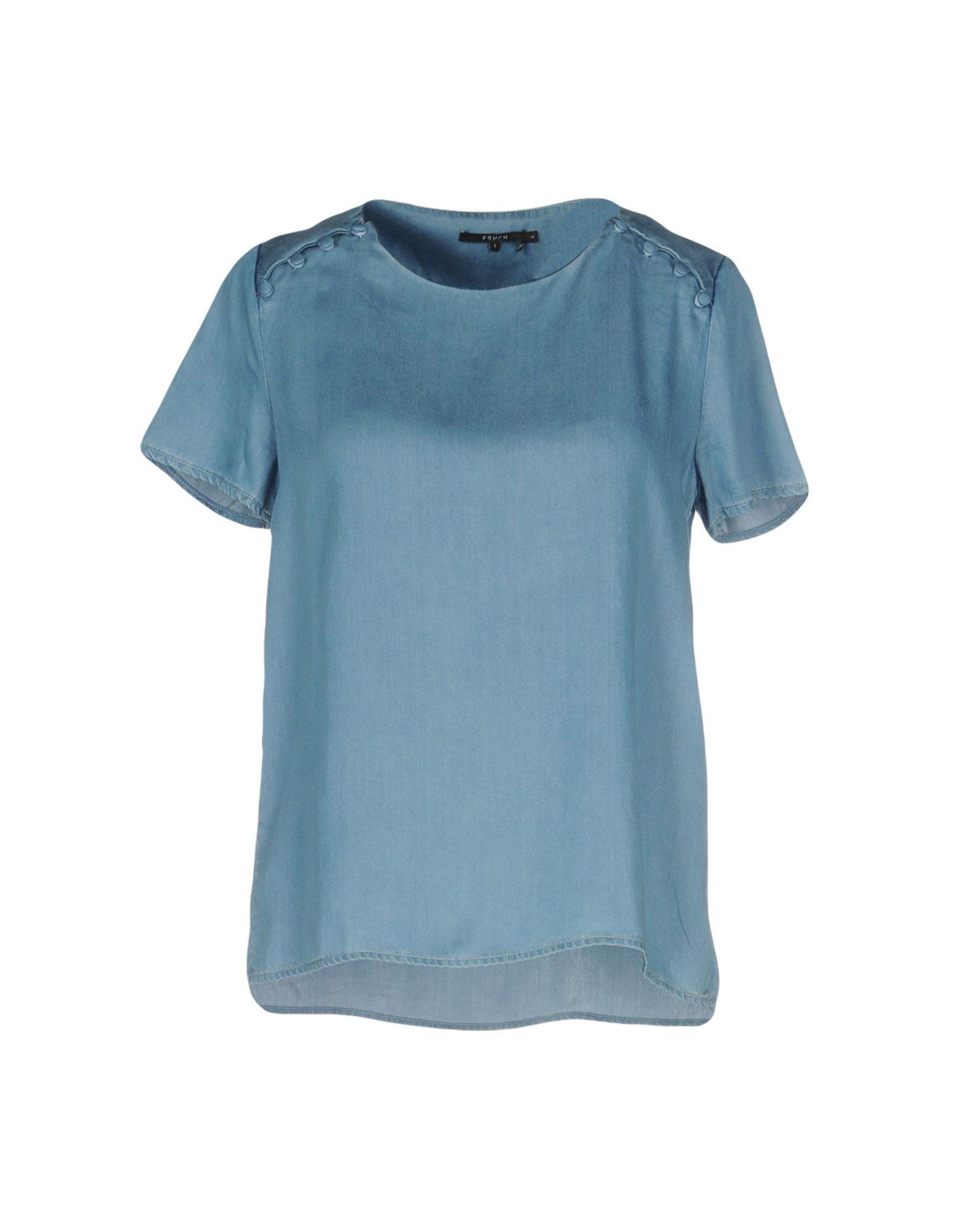цена FRNCH Джинсовая рубашка онлайн в 2017 году