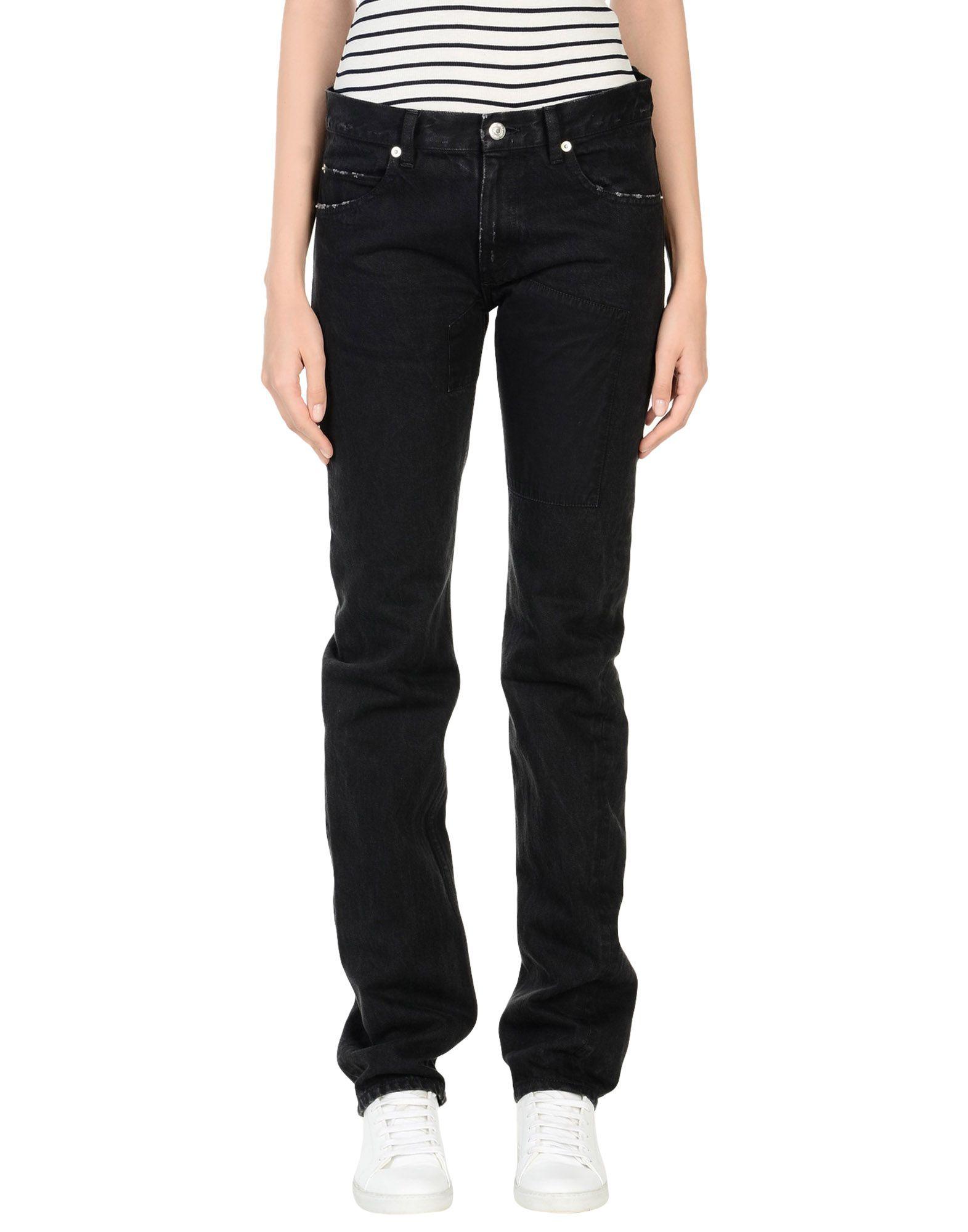 Фотография COSMIC WONDER Джинсовые брюки