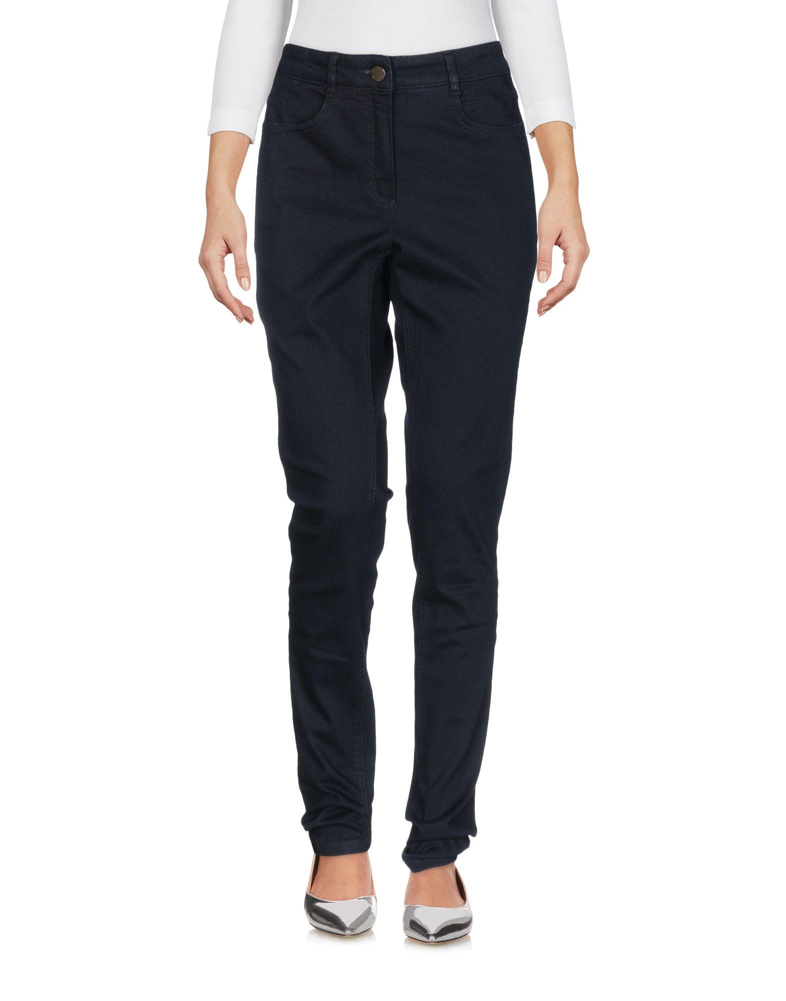 BASLER Джинсовые брюки