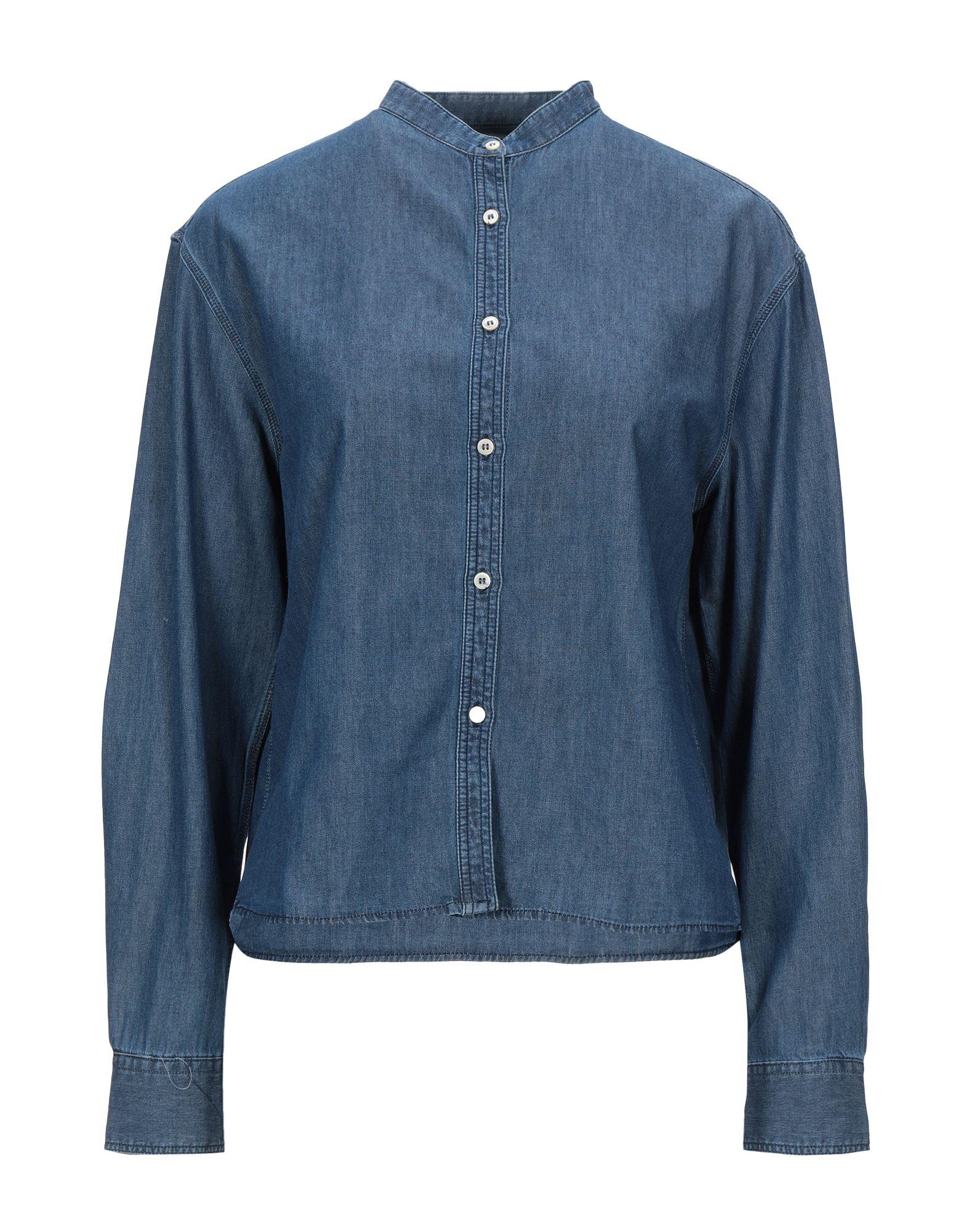 цены на (+) PEOPLE Джинсовая рубашка