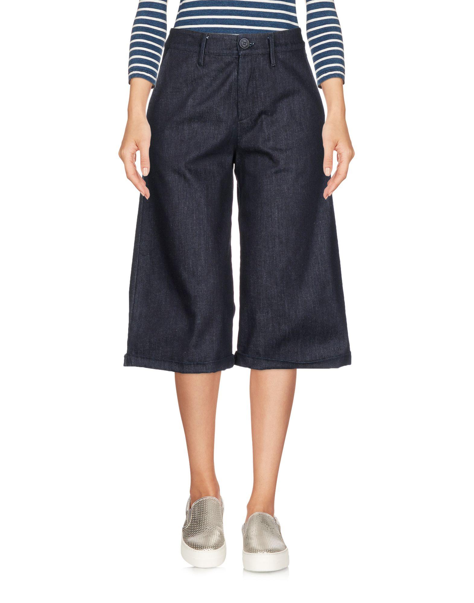 CUCÙ LAB Джинсовые брюки-капри все цены