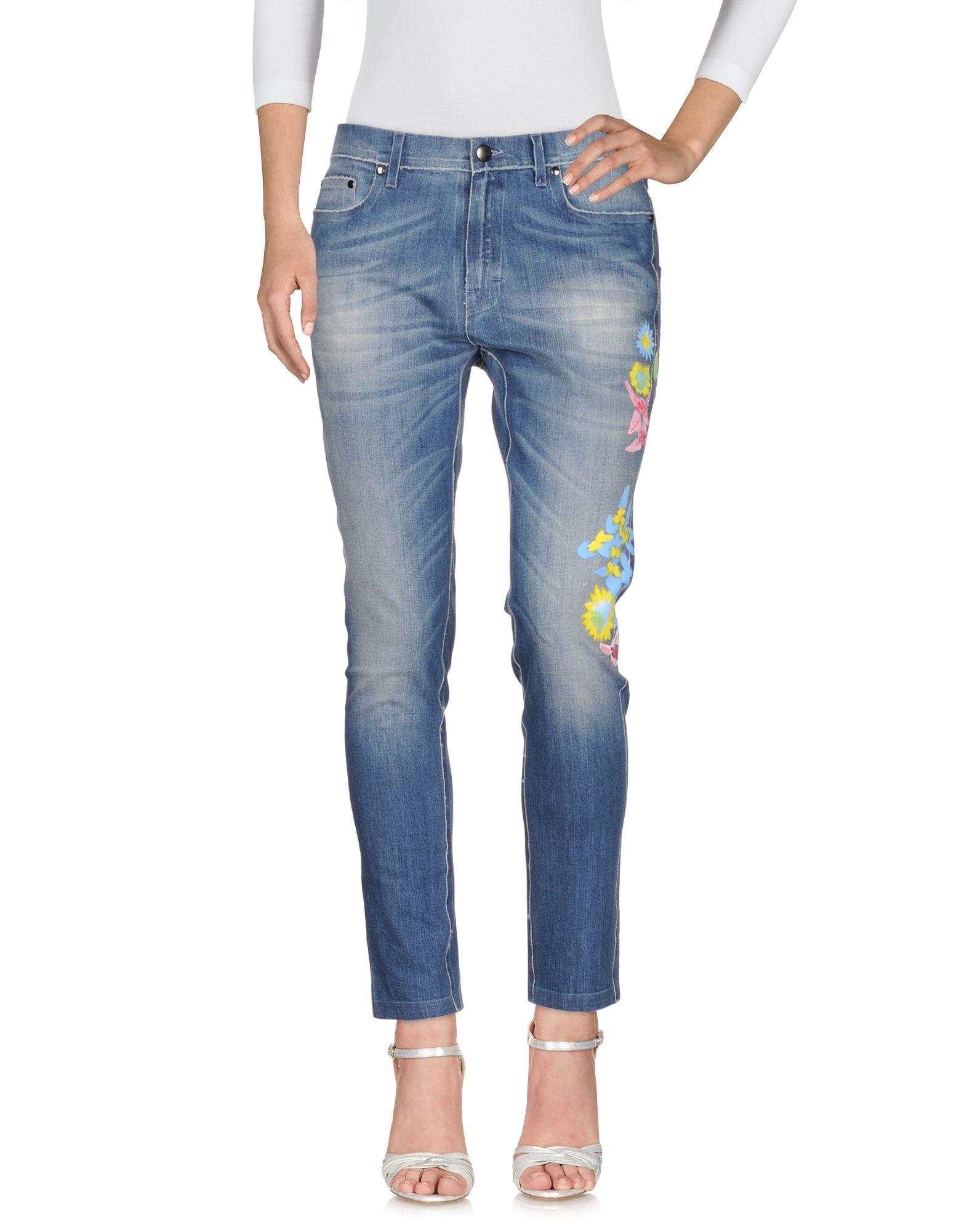 MIRA MIKATI Джинсовые брюки mira mikati повседневные брюки