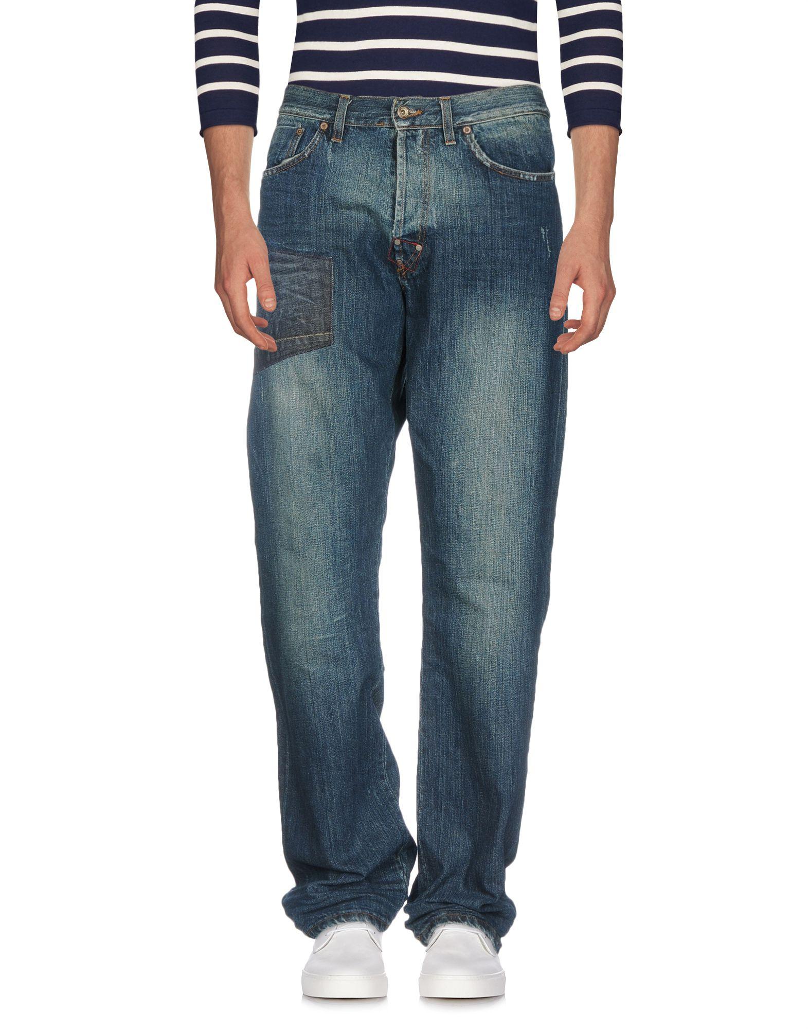 PARASUCO CULT Джинсовые брюки недорго, оригинальная цена