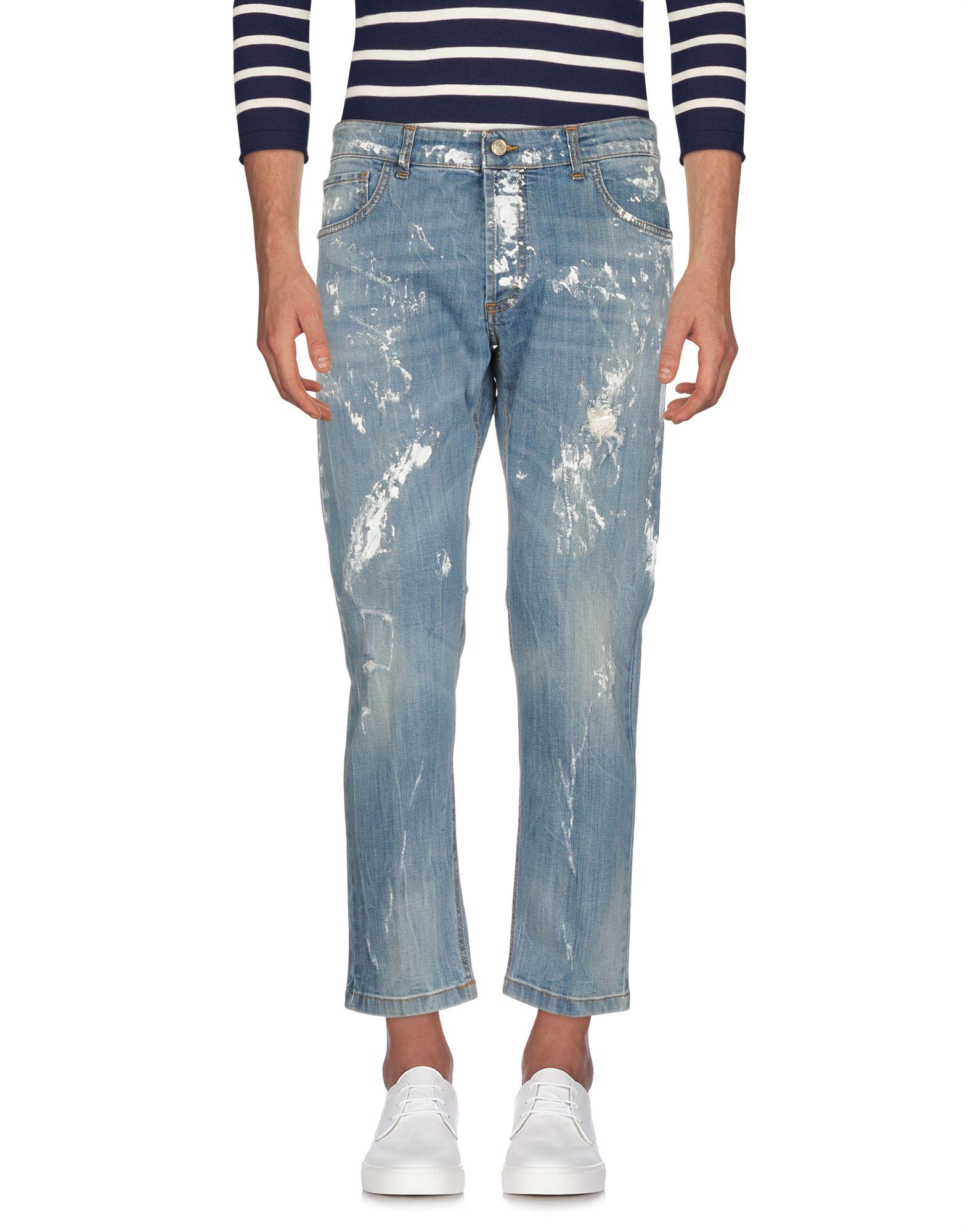 ENTRE AMIS Джинсовые брюки amis srbp4