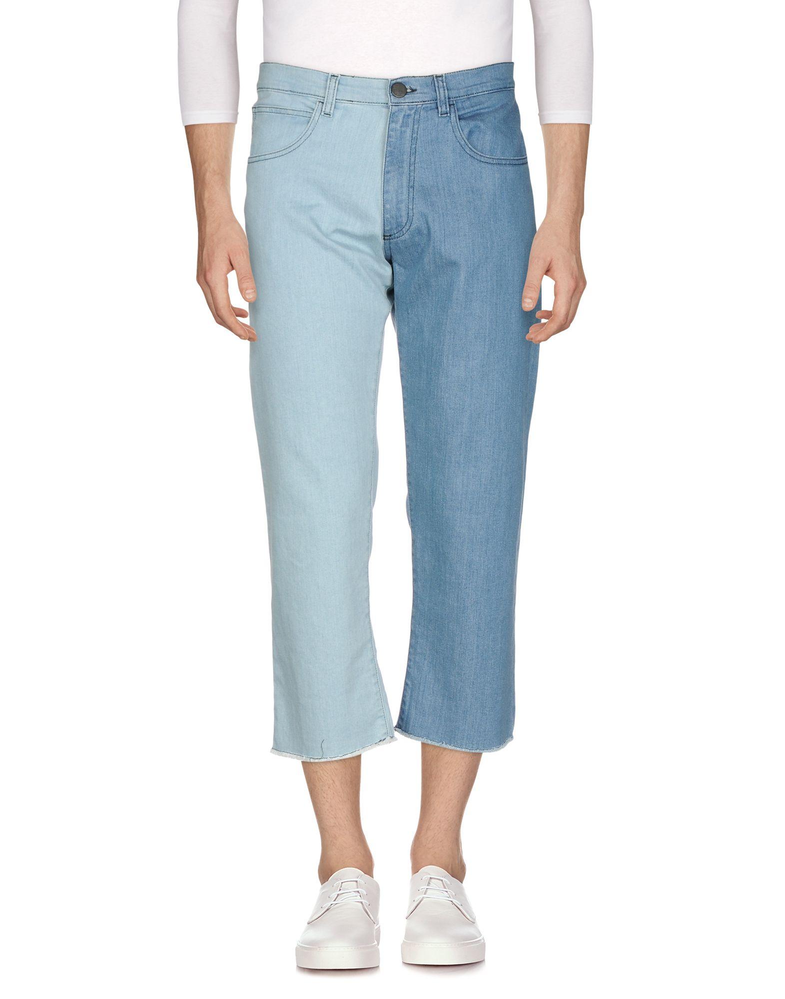 все цены на HIRO KIM Джинсовые брюки