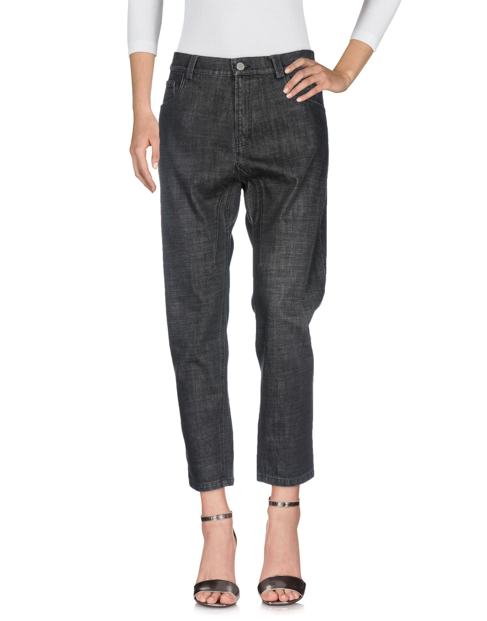 JAMES 0706 Джинсовые брюки
