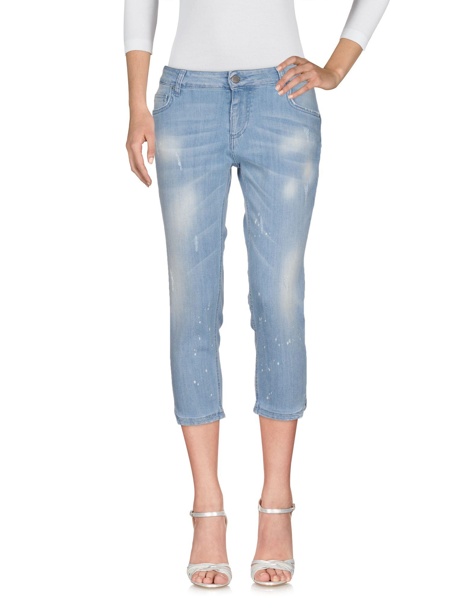YOSHII Джинсовые брюки женские брюки лэйт светлый размер 50