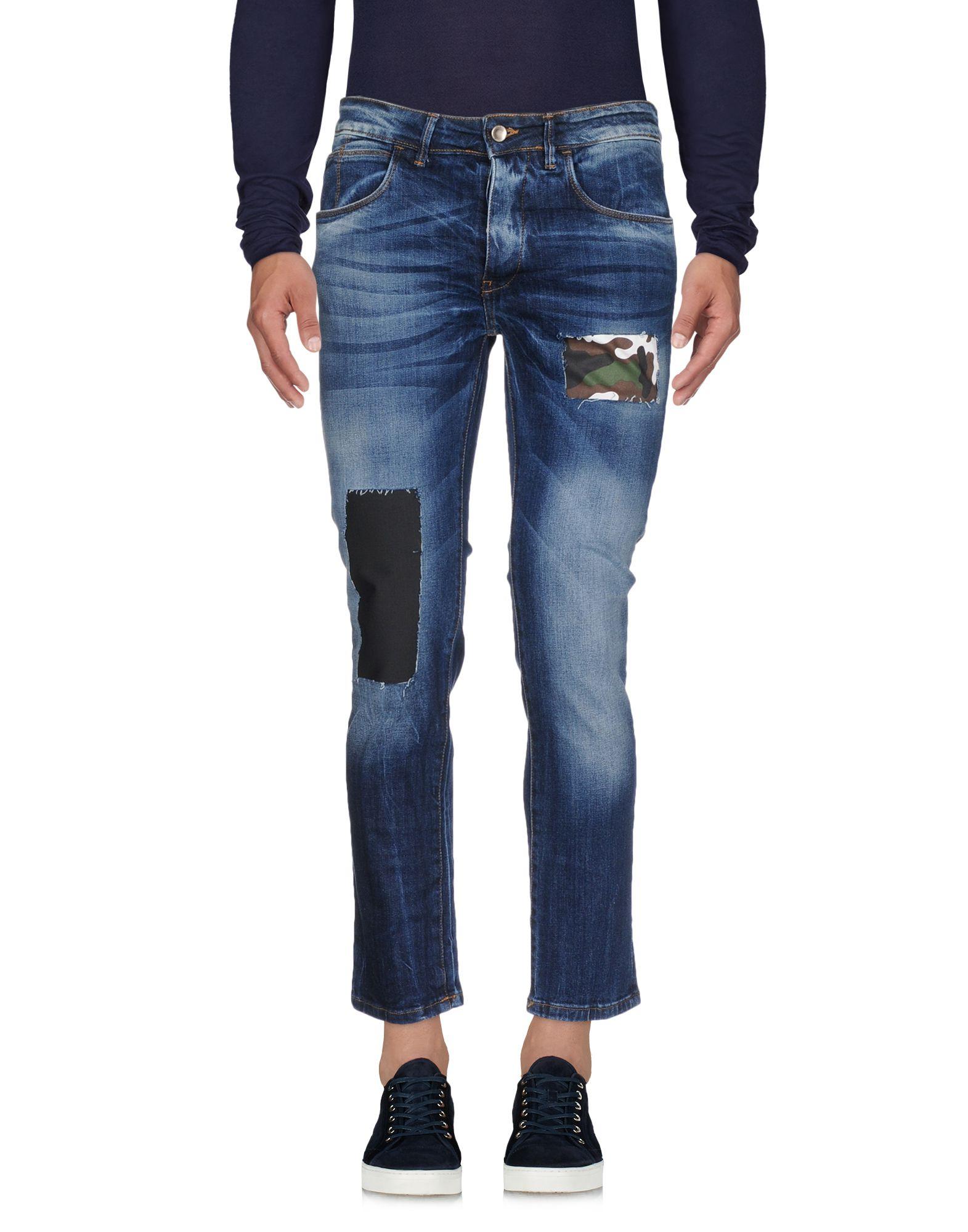 MIX DE RIEN Джинсовые брюки цена 2017