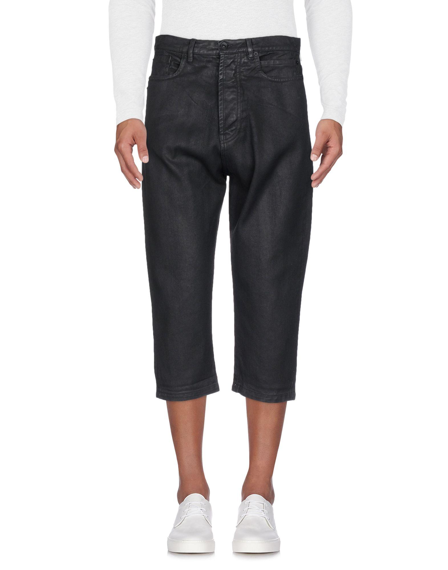 FALORMA Джинсовые брюки-капри start up джинсовые брюки капри