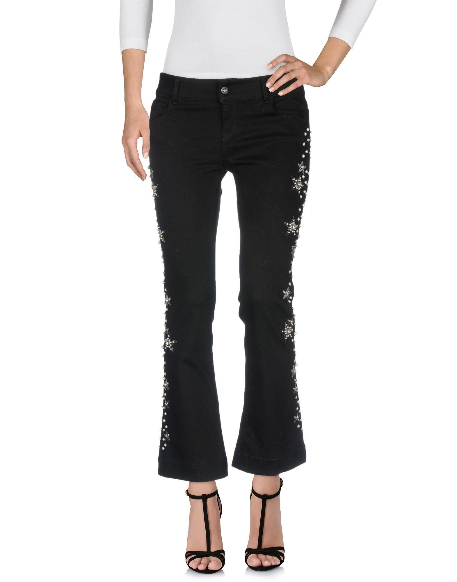 WANDERING Джинсовые брюки