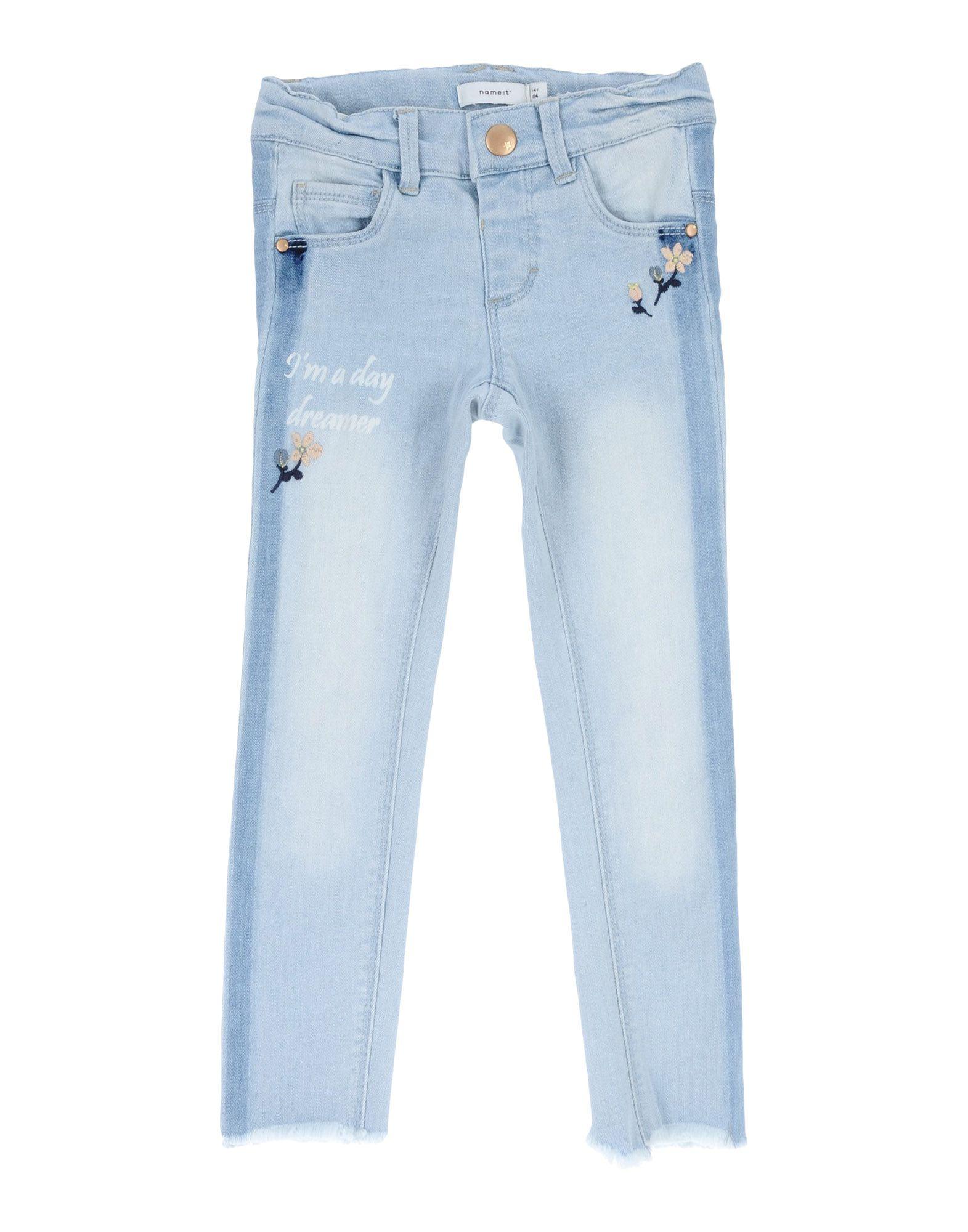 NAME IT® Джинсовые брюки боди quelle name it 1005676