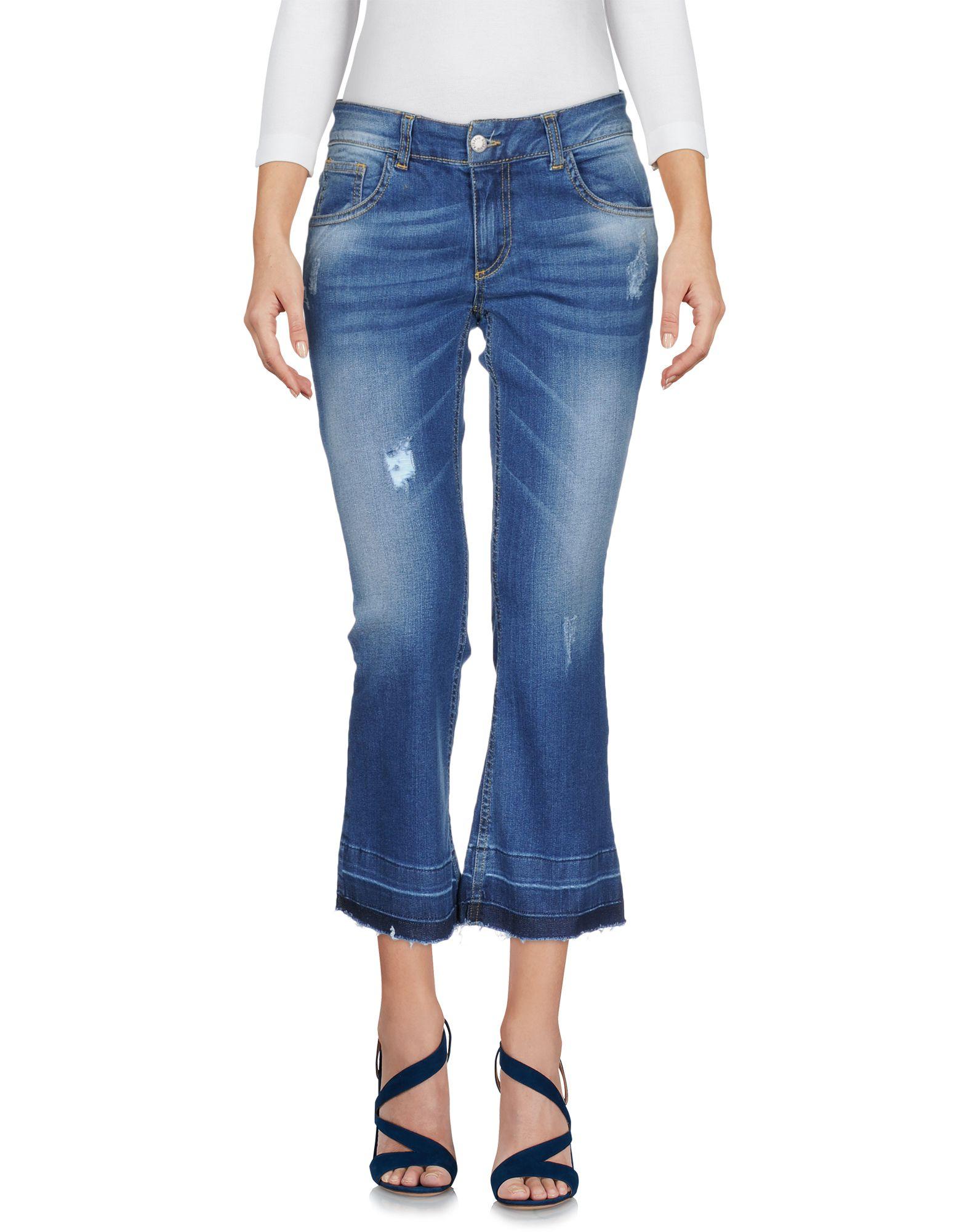 где купить RISSKIO Джинсовые брюки по лучшей цене