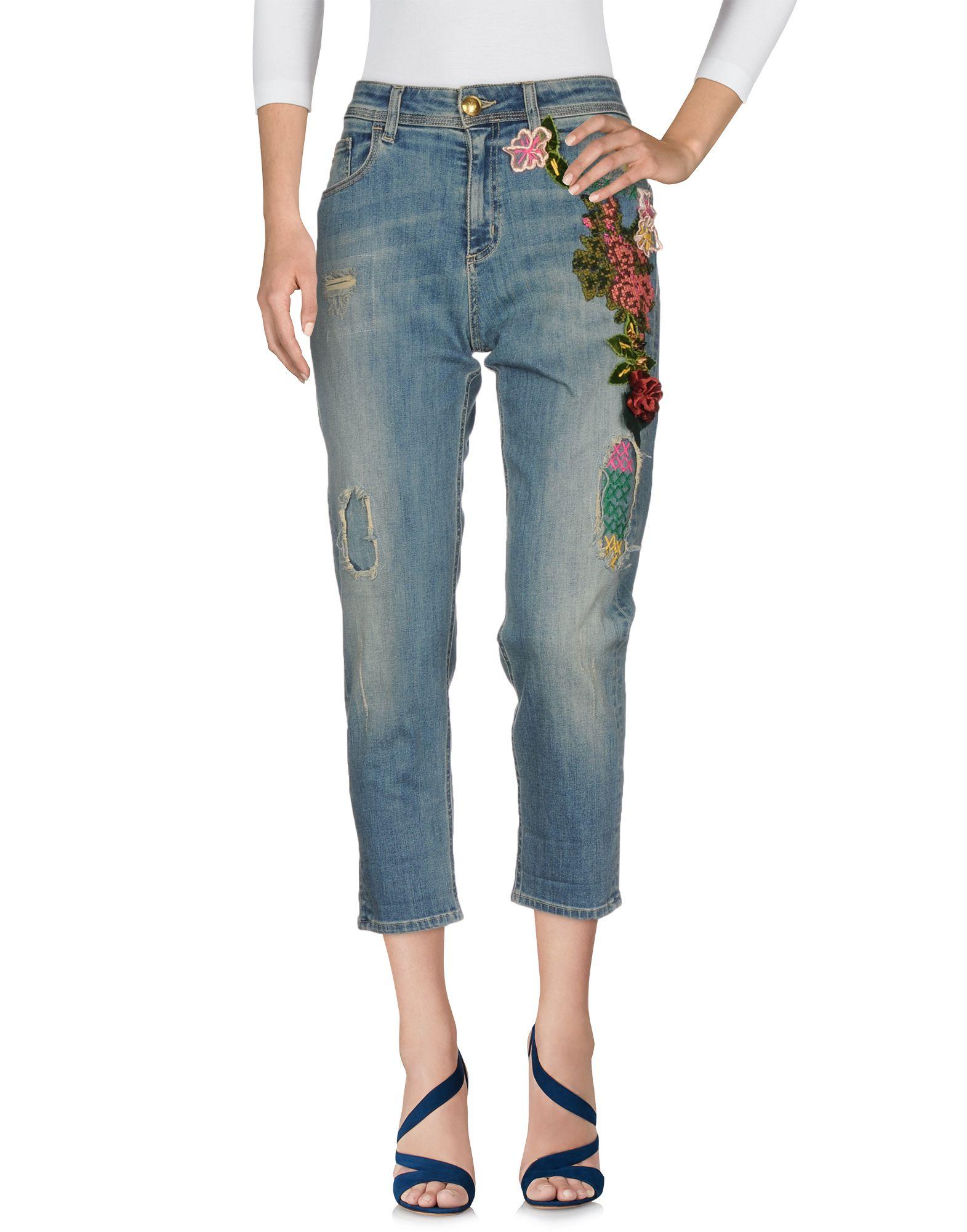 MARANI JEANS Джинсовые брюки summer boyfriend jeans for women hole ripped white lace flowers denim pants low waist mujer vintage skinny stretch jeans female