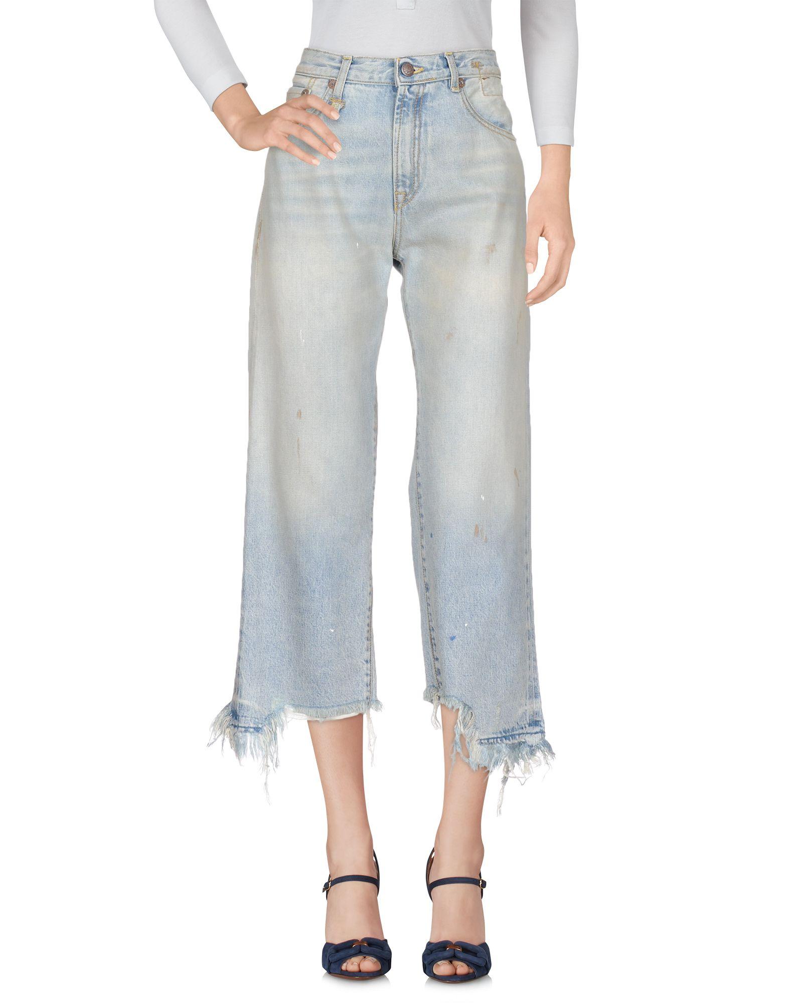 R13 Джинсовые брюки �������� 225 55 r13