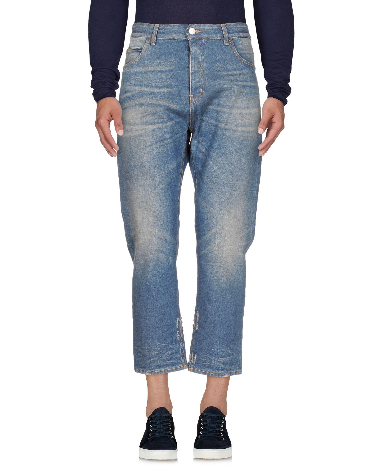 HAIKURE Джинсовые брюки цена 2017