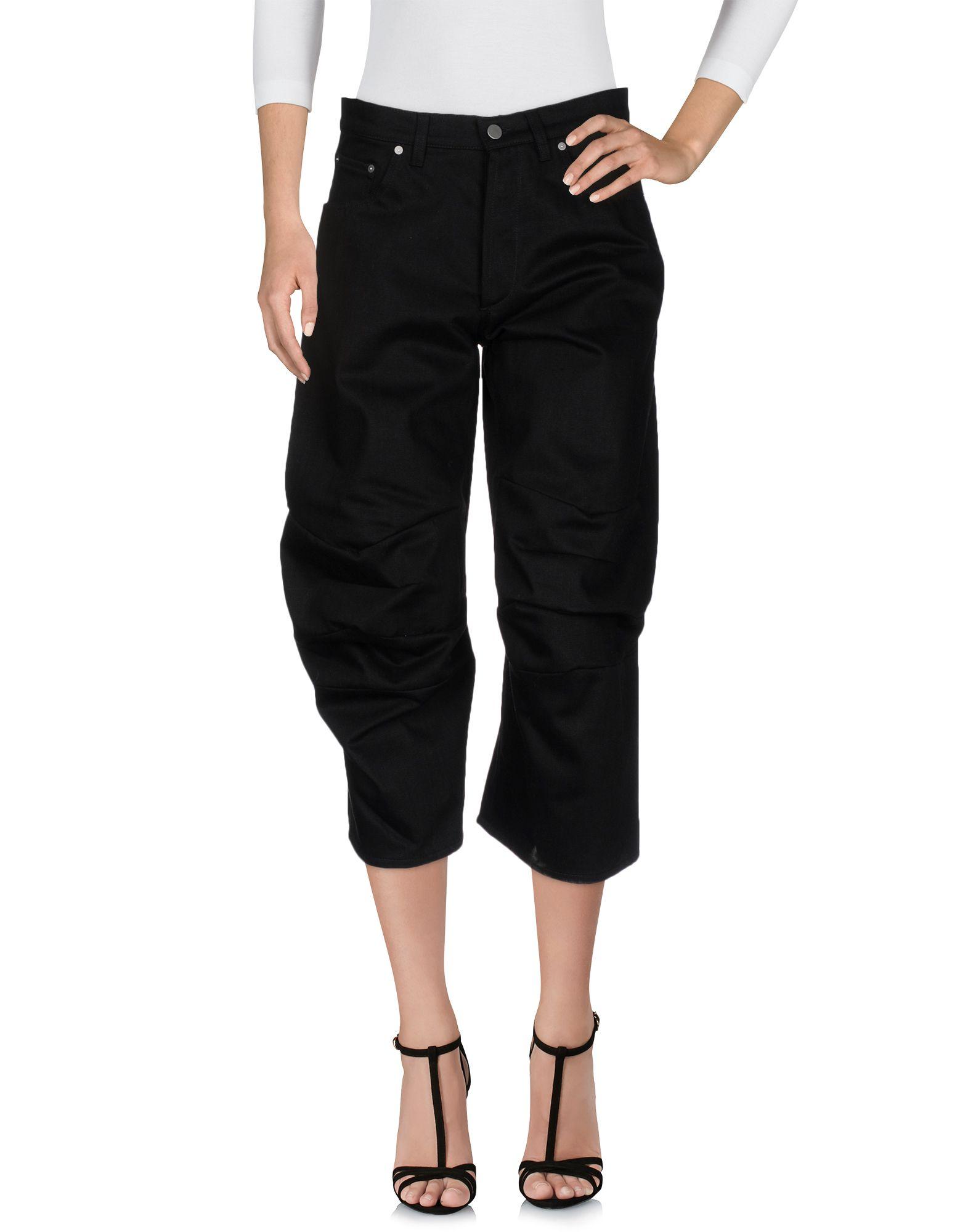 CHALAYAN Джинсовые брюки