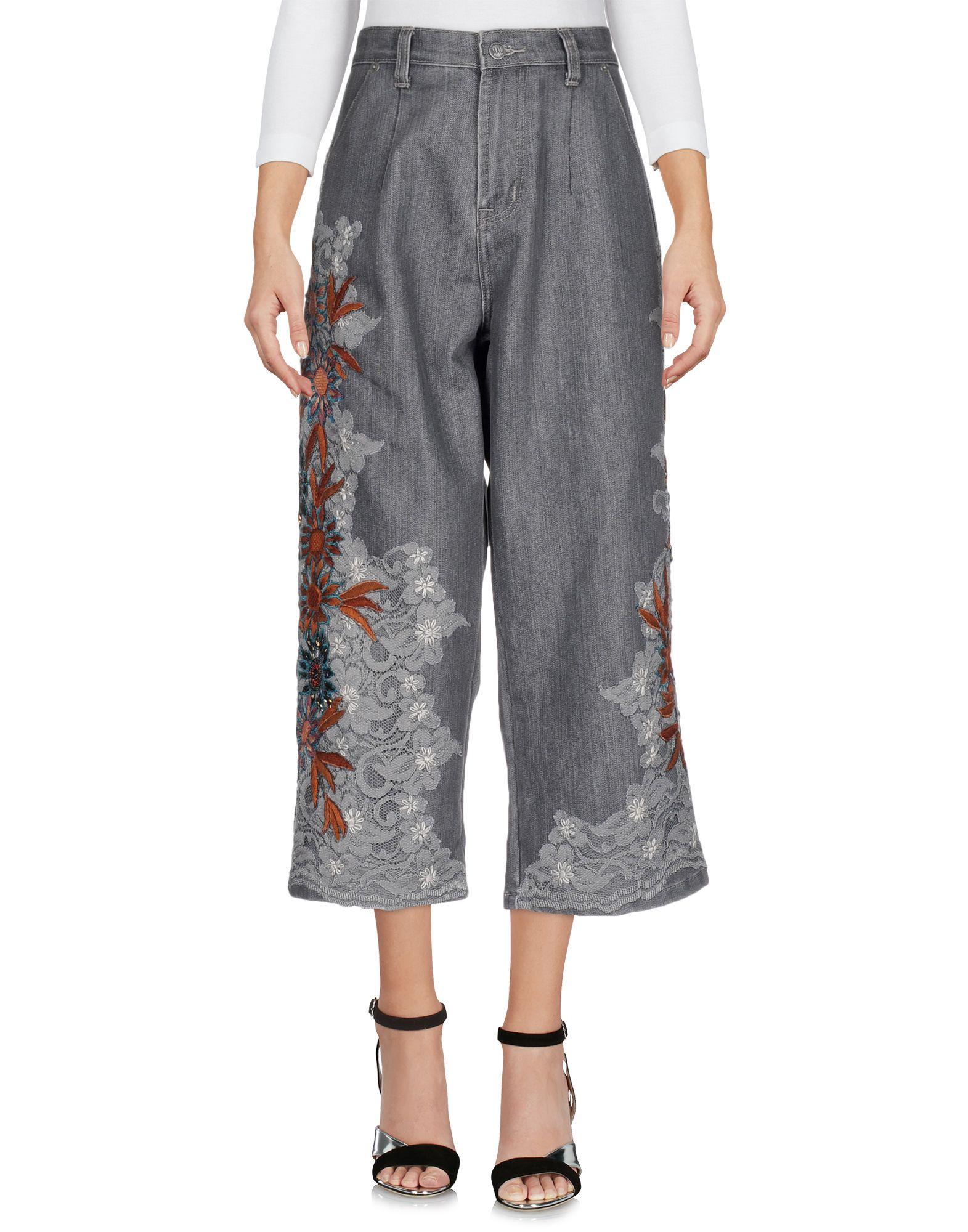 MAD ALMADAL Джинсовые брюки-капри