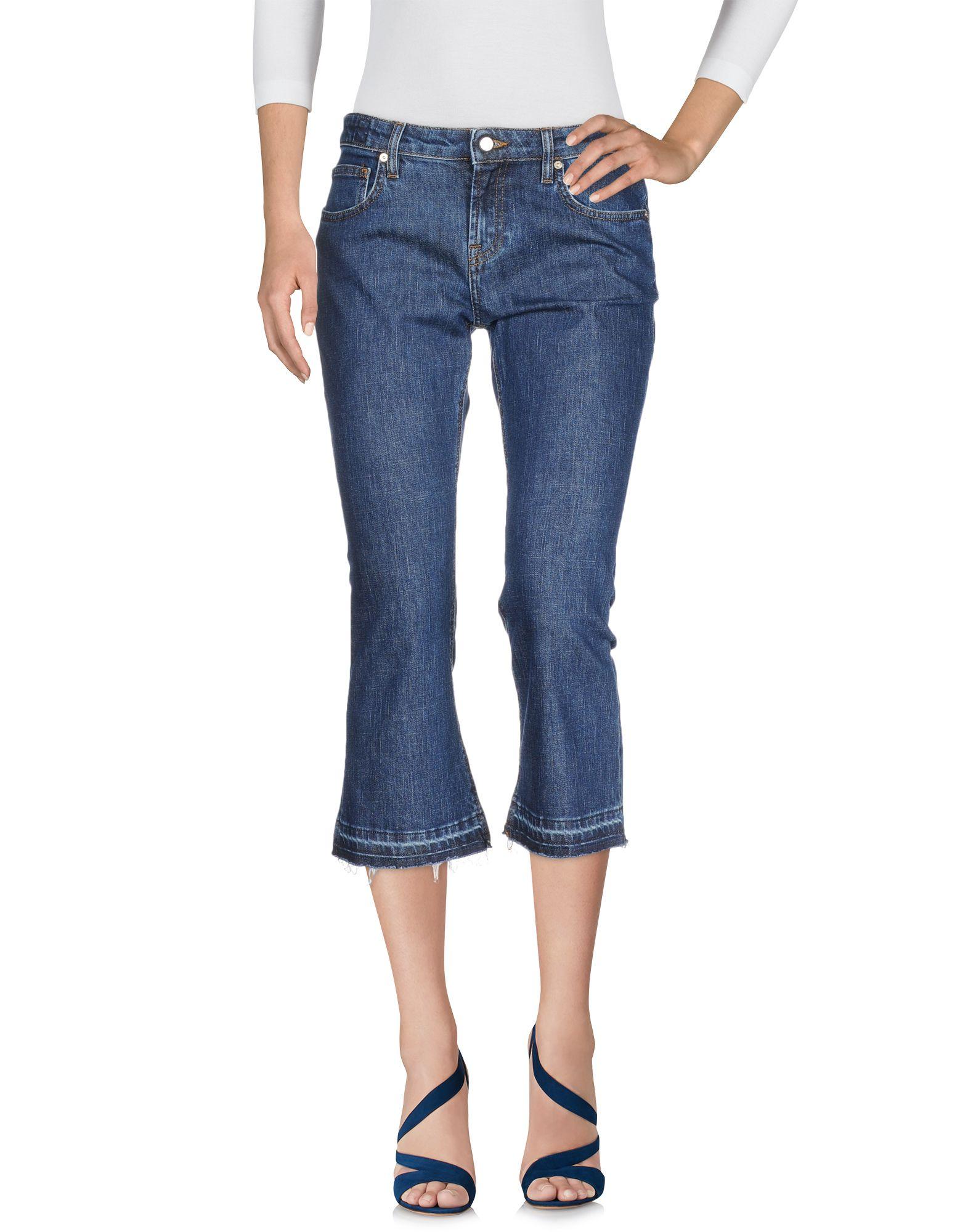 DON THE FULLER Джинсовые брюки-капри