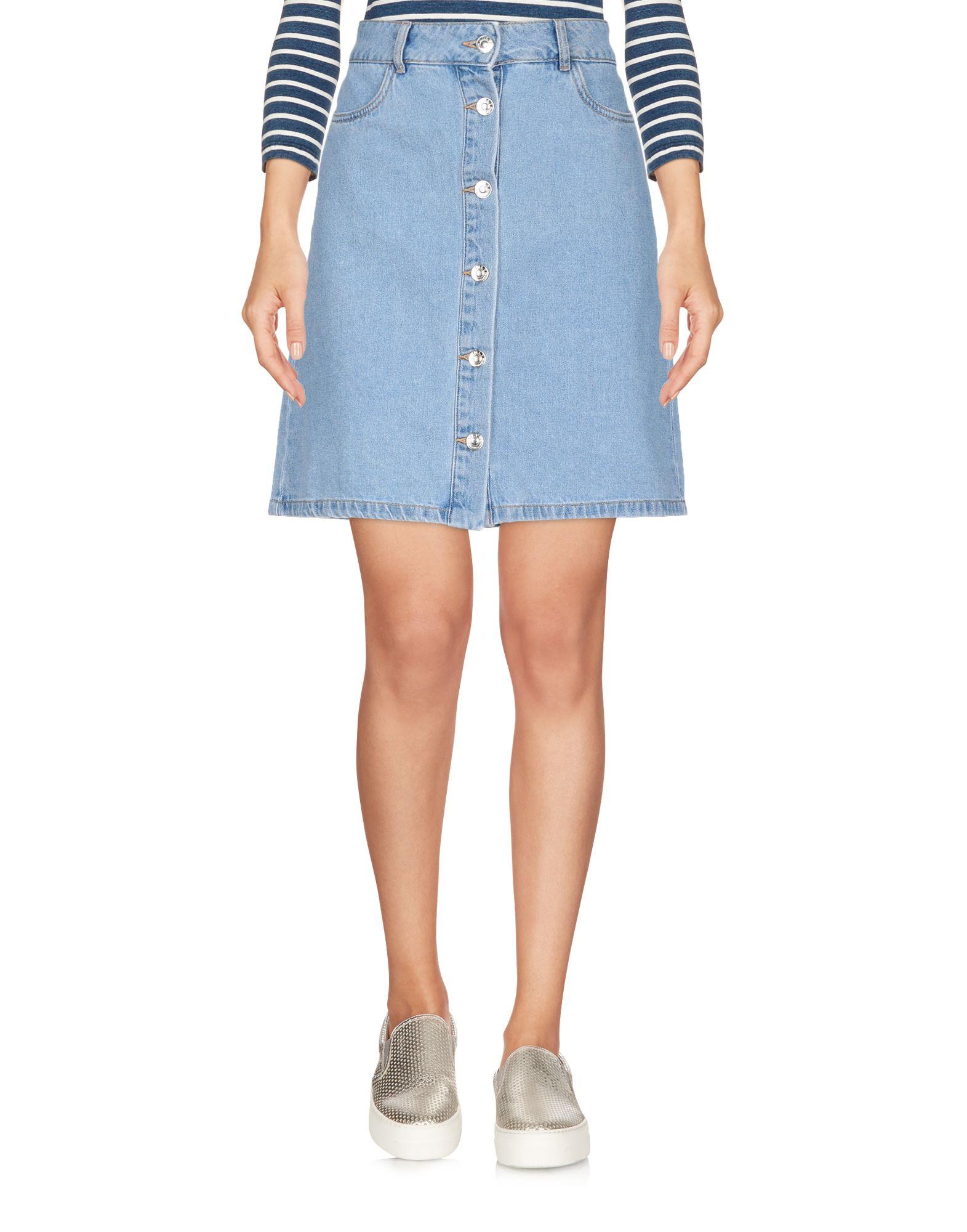 где купить ONLY Джинсовая юбка по лучшей цене