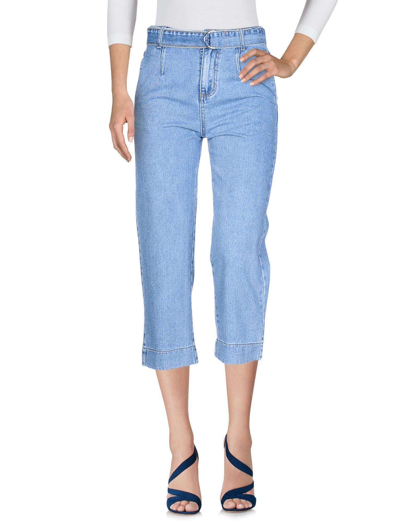 FRNCH Джинсовые брюки