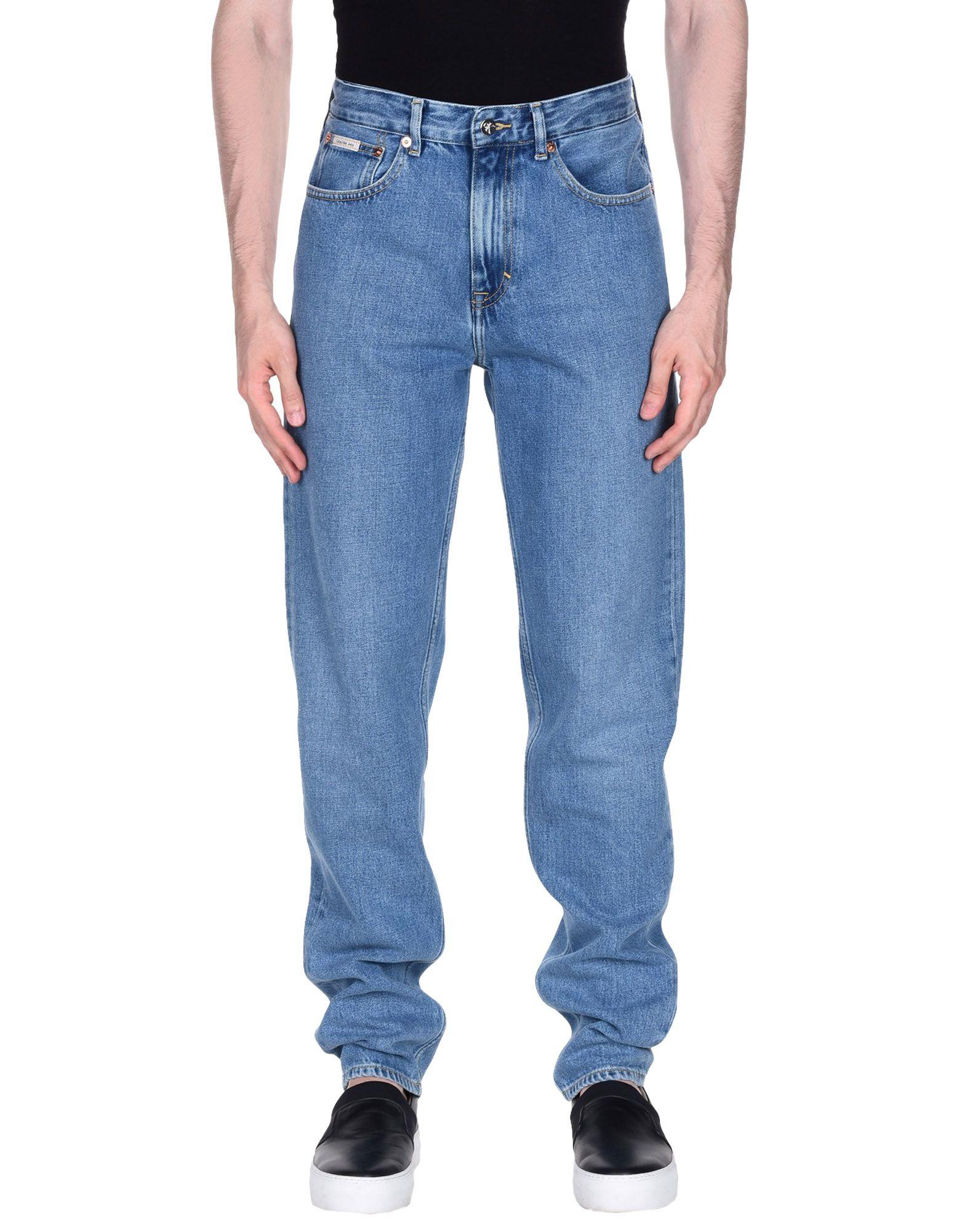 купить брюки джинсы