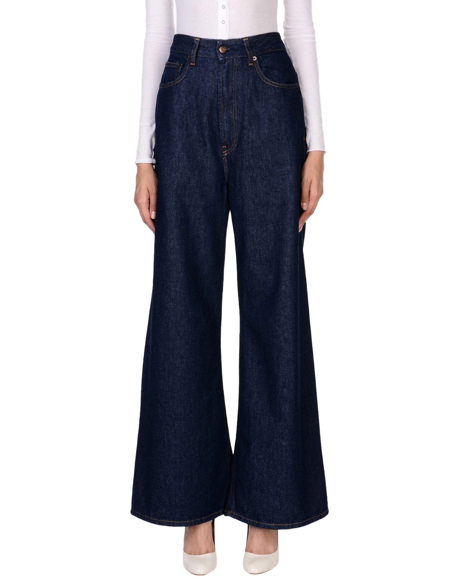 MAURO GRIFONI Джинсовые брюки цена 2017