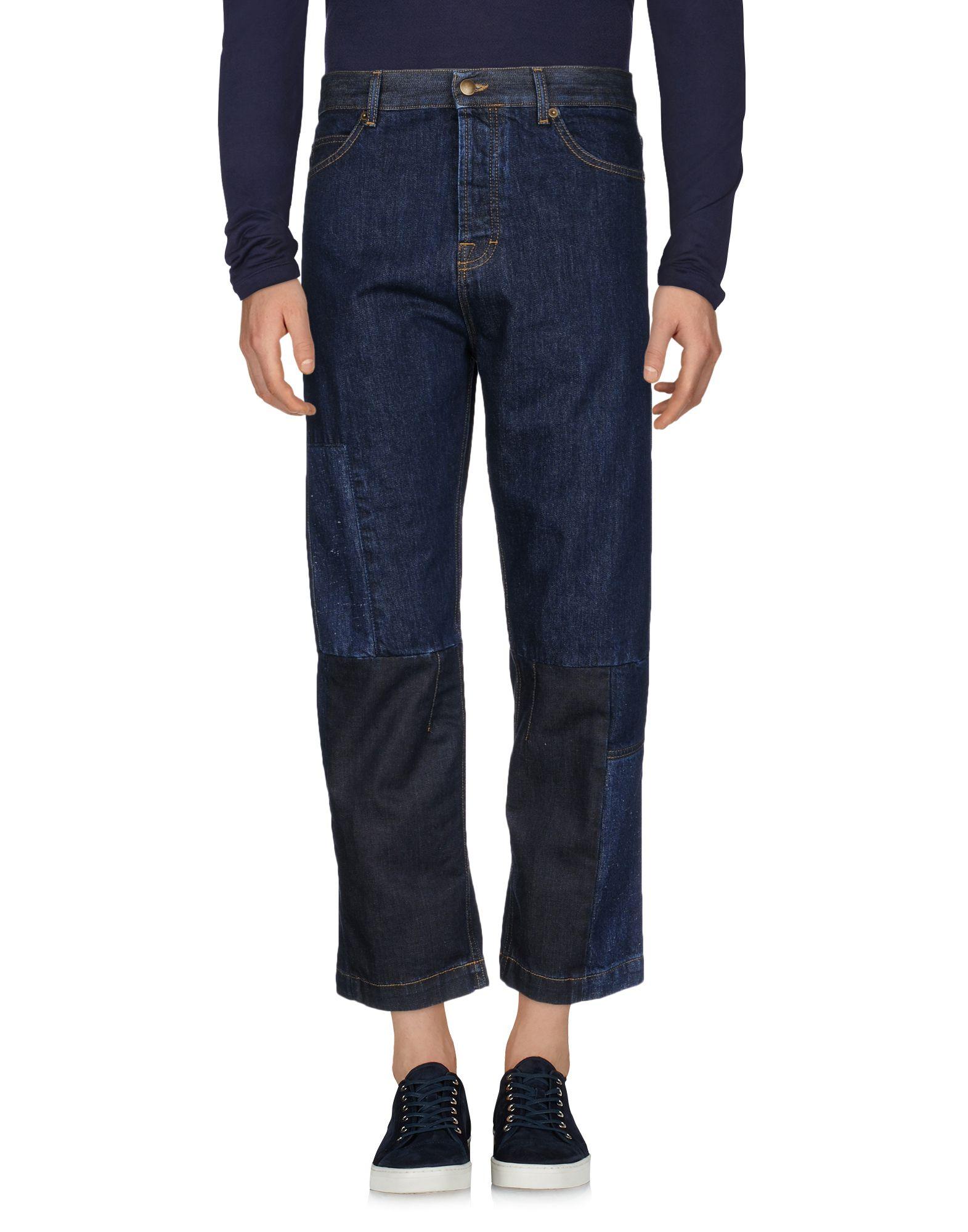 McQ Alexander McQueen Джинсовые брюки цена 2017