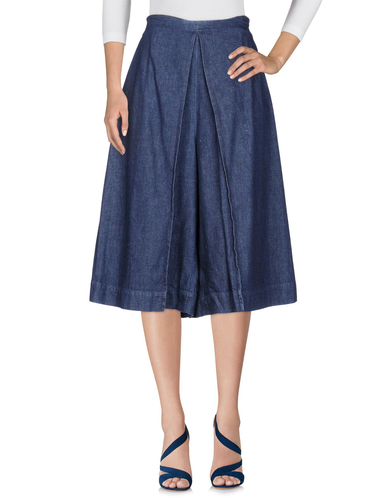 ROSETTA GETTY Джинсовые брюки-капри недорго, оригинальная цена