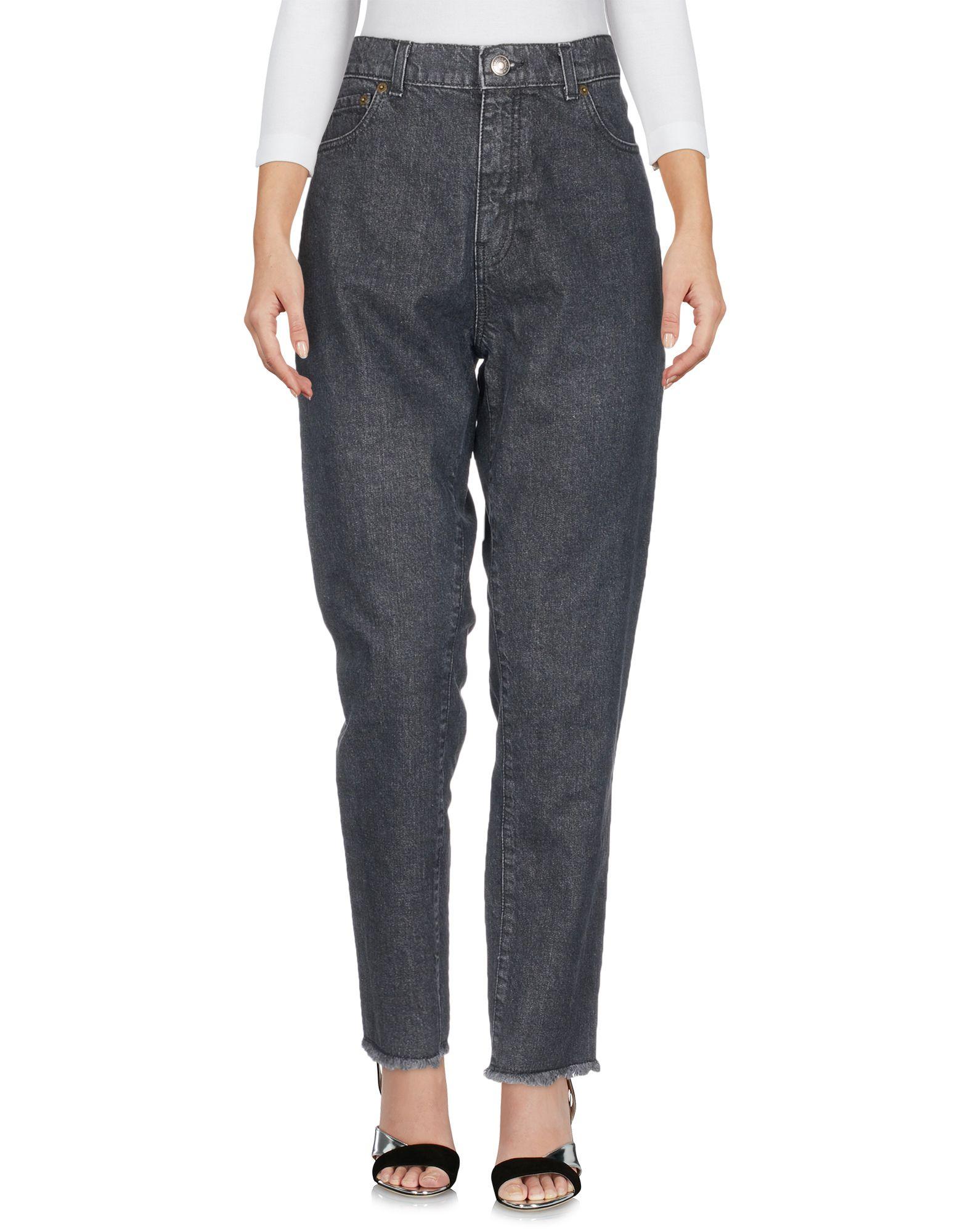 MAGDA BUTRYM Джинсовые брюки цены онлайн