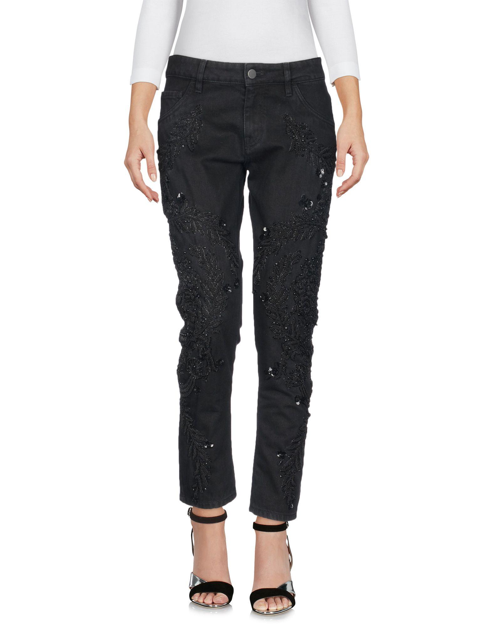 .AMEN. Джинсовые брюки цена 2017
