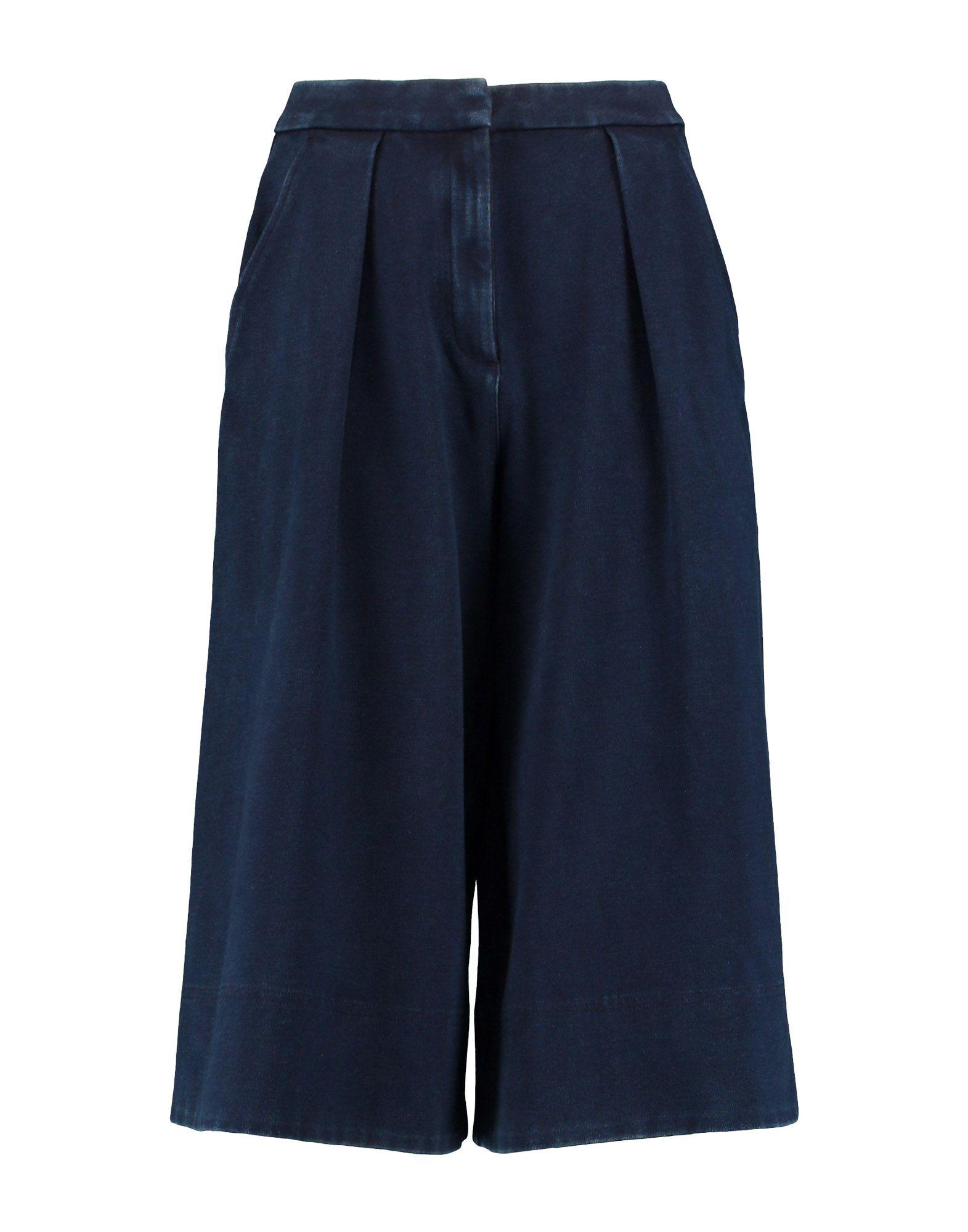 AG Jeans Джинсовые брюки-капри