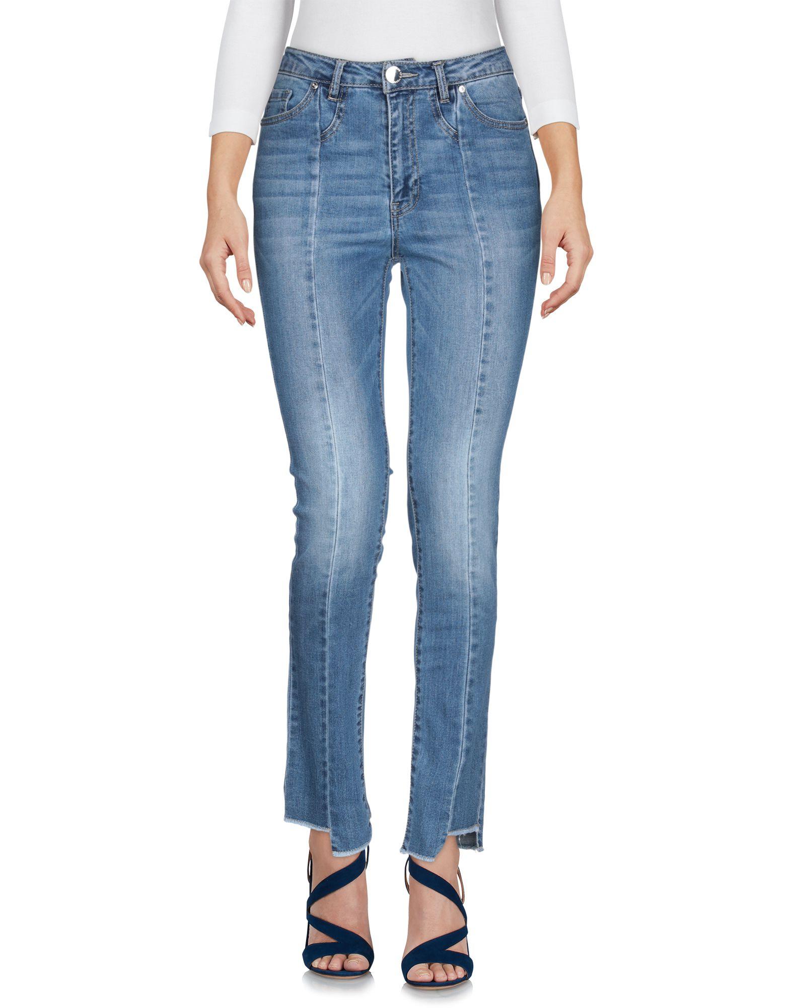MORGAN DE TOI Джинсовые брюки