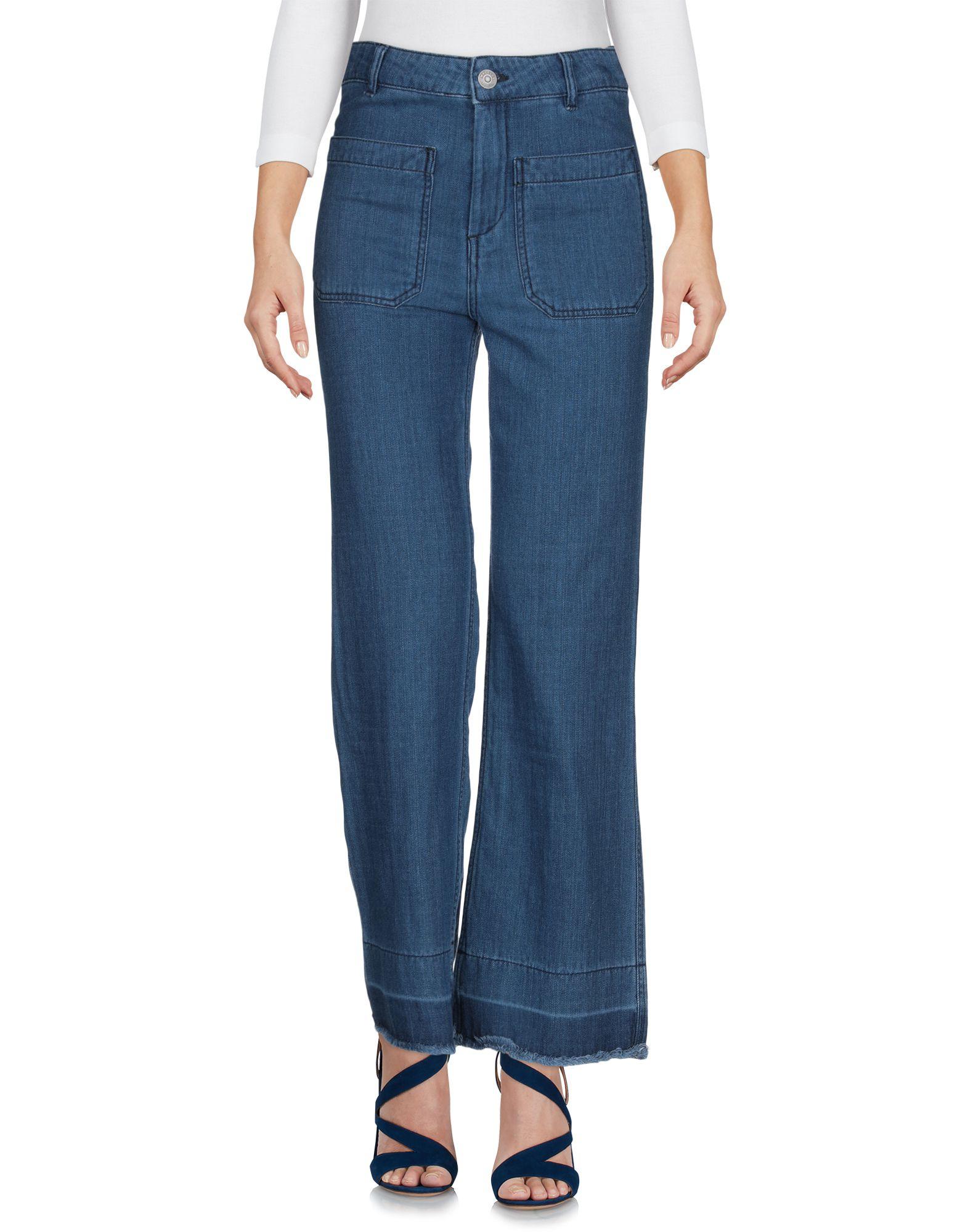 MASSCOB Джинсовые брюки цена 2017