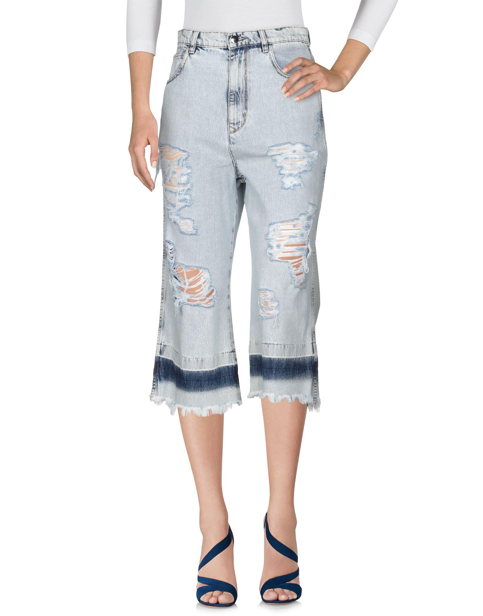 Фото - MARCO BOLOGNA Джинсовые брюки marco bologna джинсовые шорты