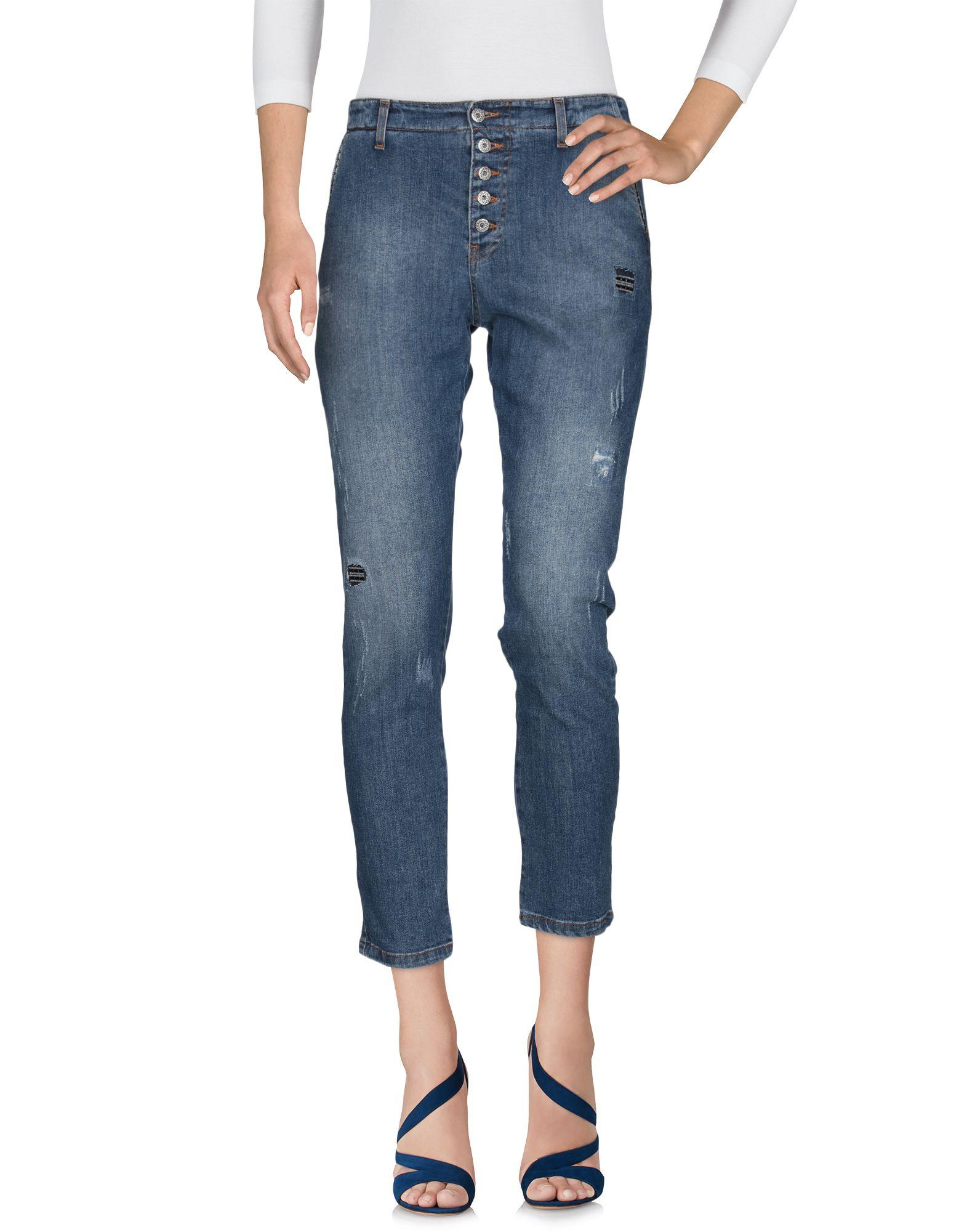 BEAM LUXURY Джинсовые брюки
