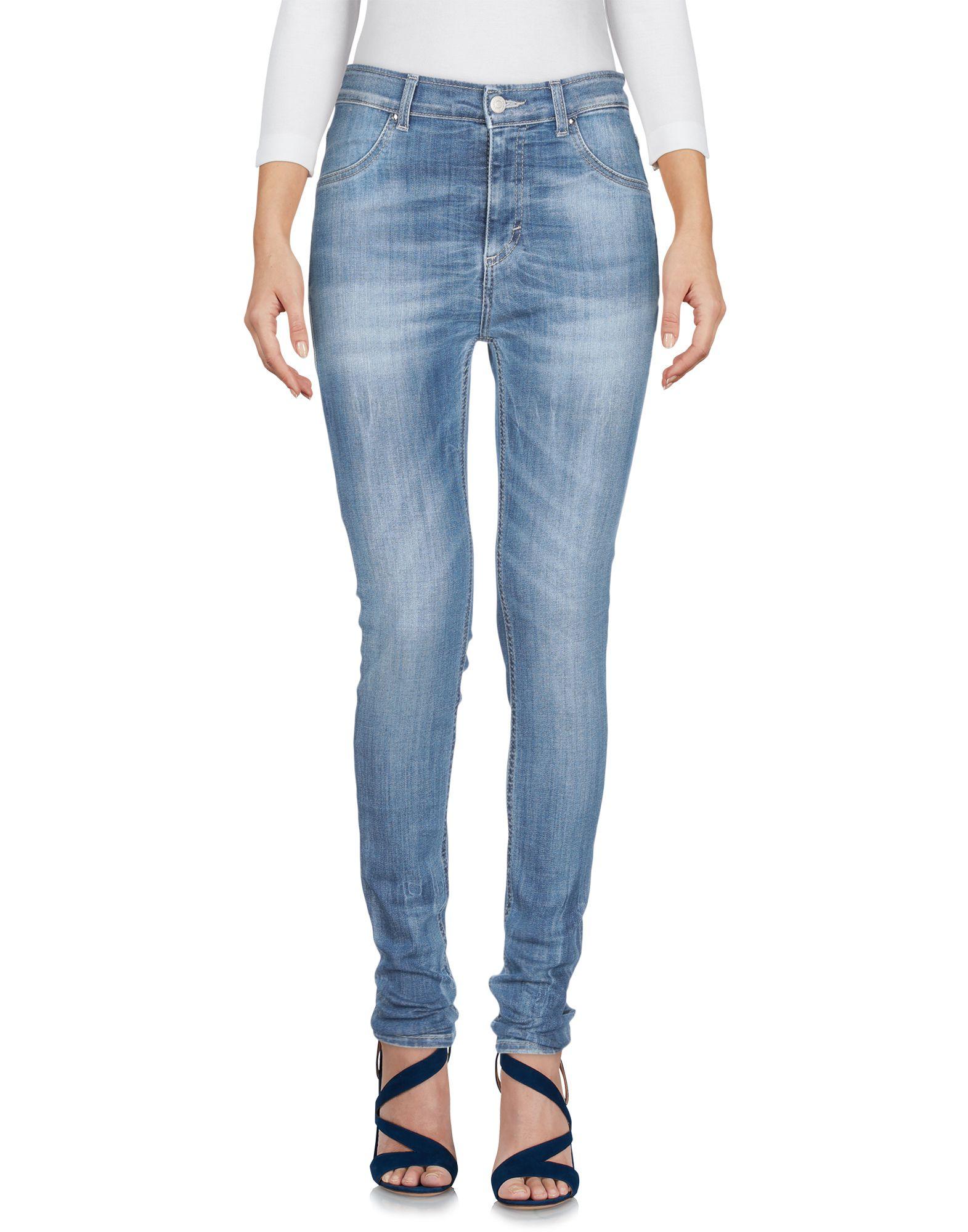 купить FIFTY FOUR Джинсовые брюки по цене 2400 рублей