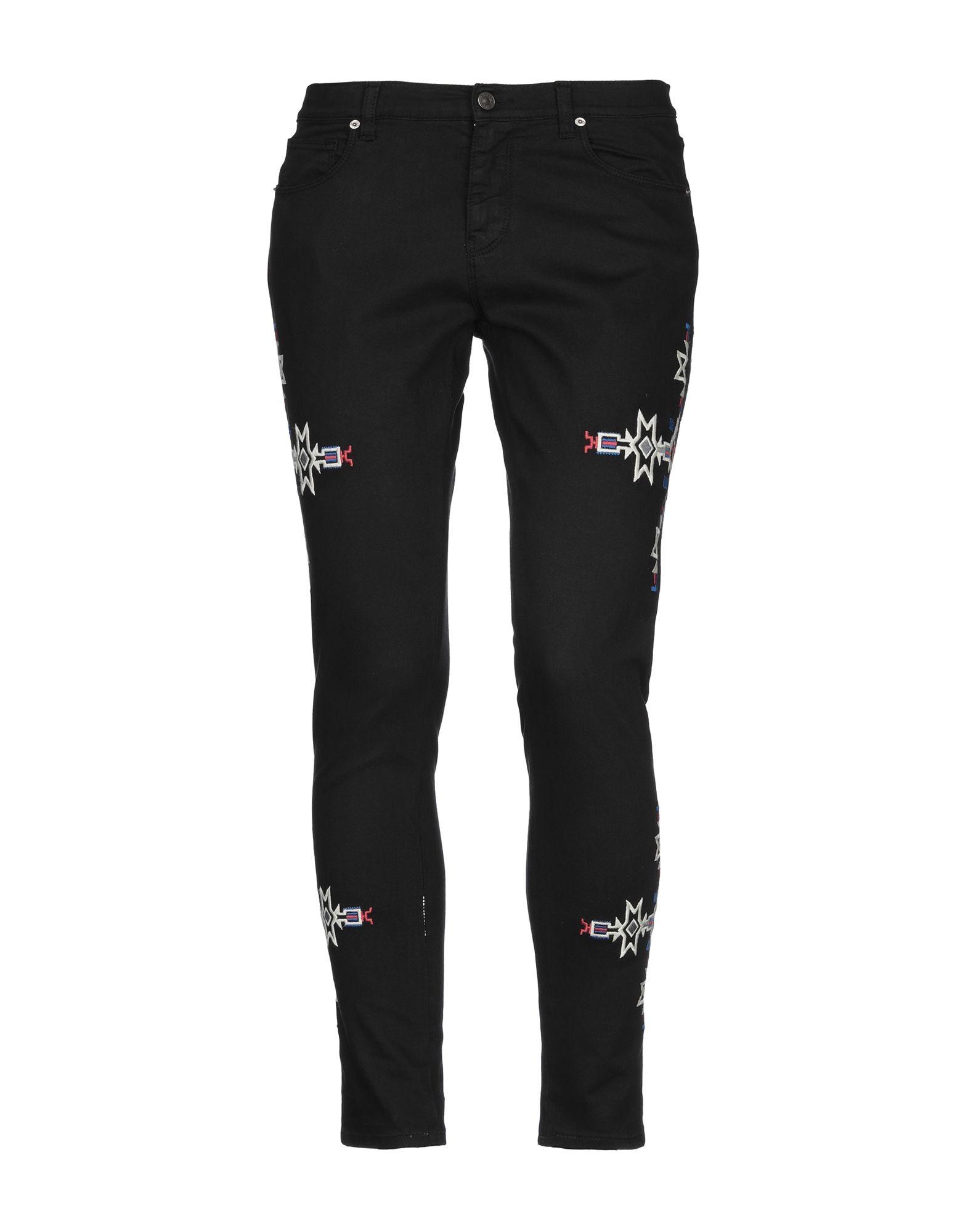 GAëLLE Paris Джинсовые брюки цена 2017
