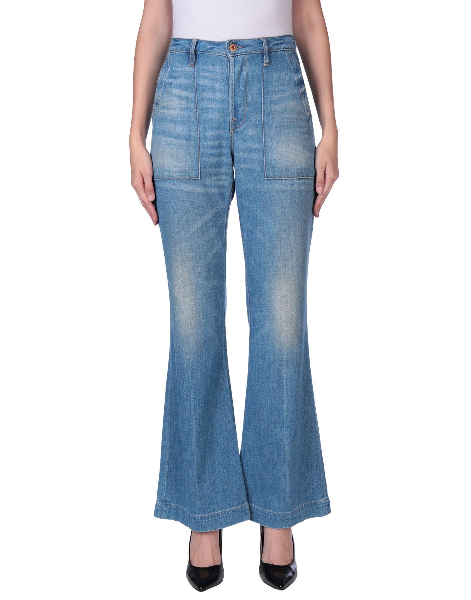 NSF Джинсовые брюки