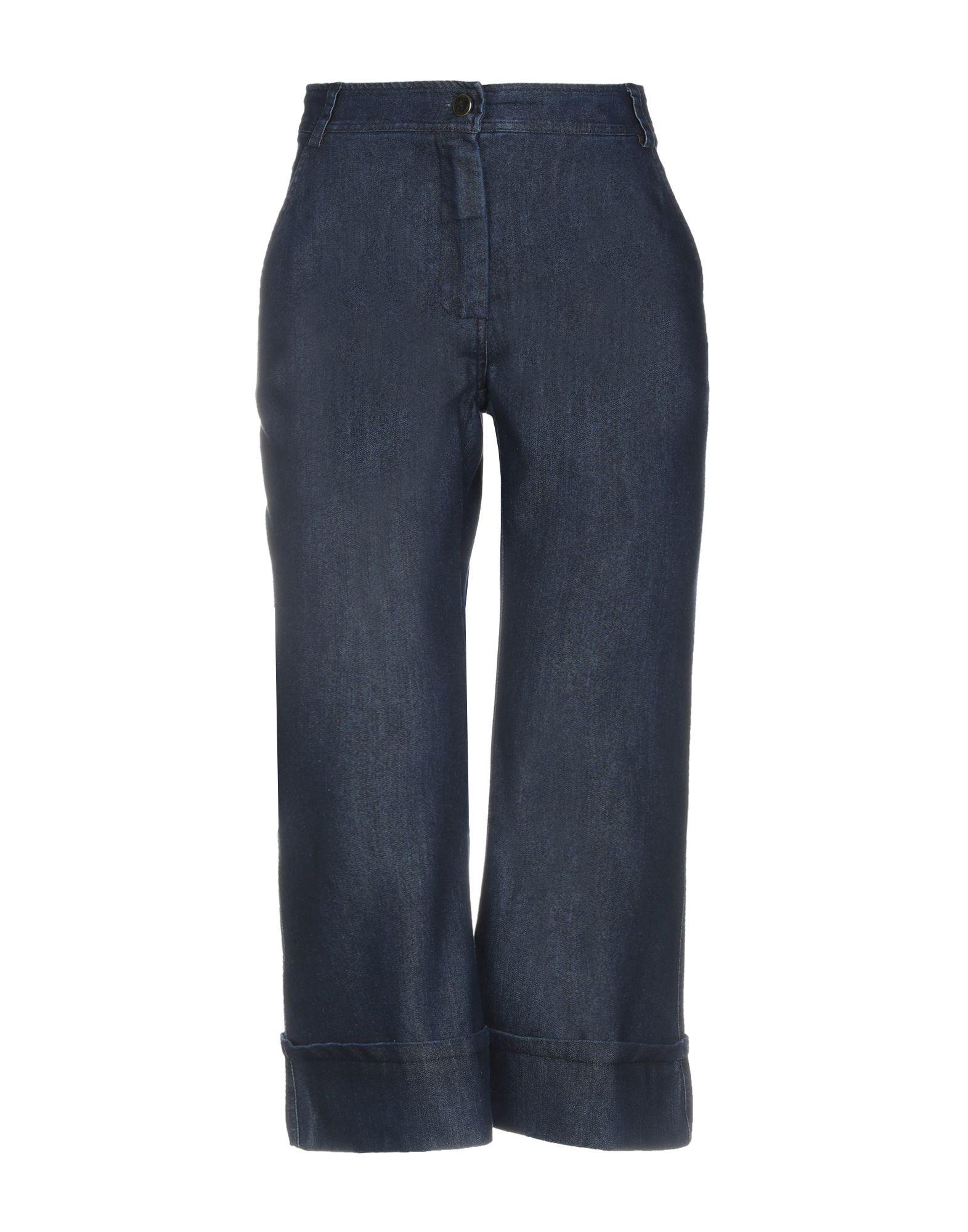 MICHELA MII Джинсовые брюки-капри michela mii юбка до колена