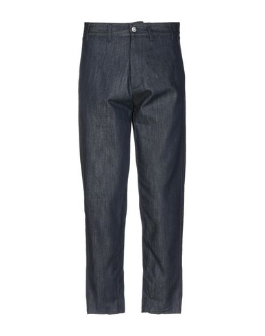 HAIKURE Pantalon en jean homme