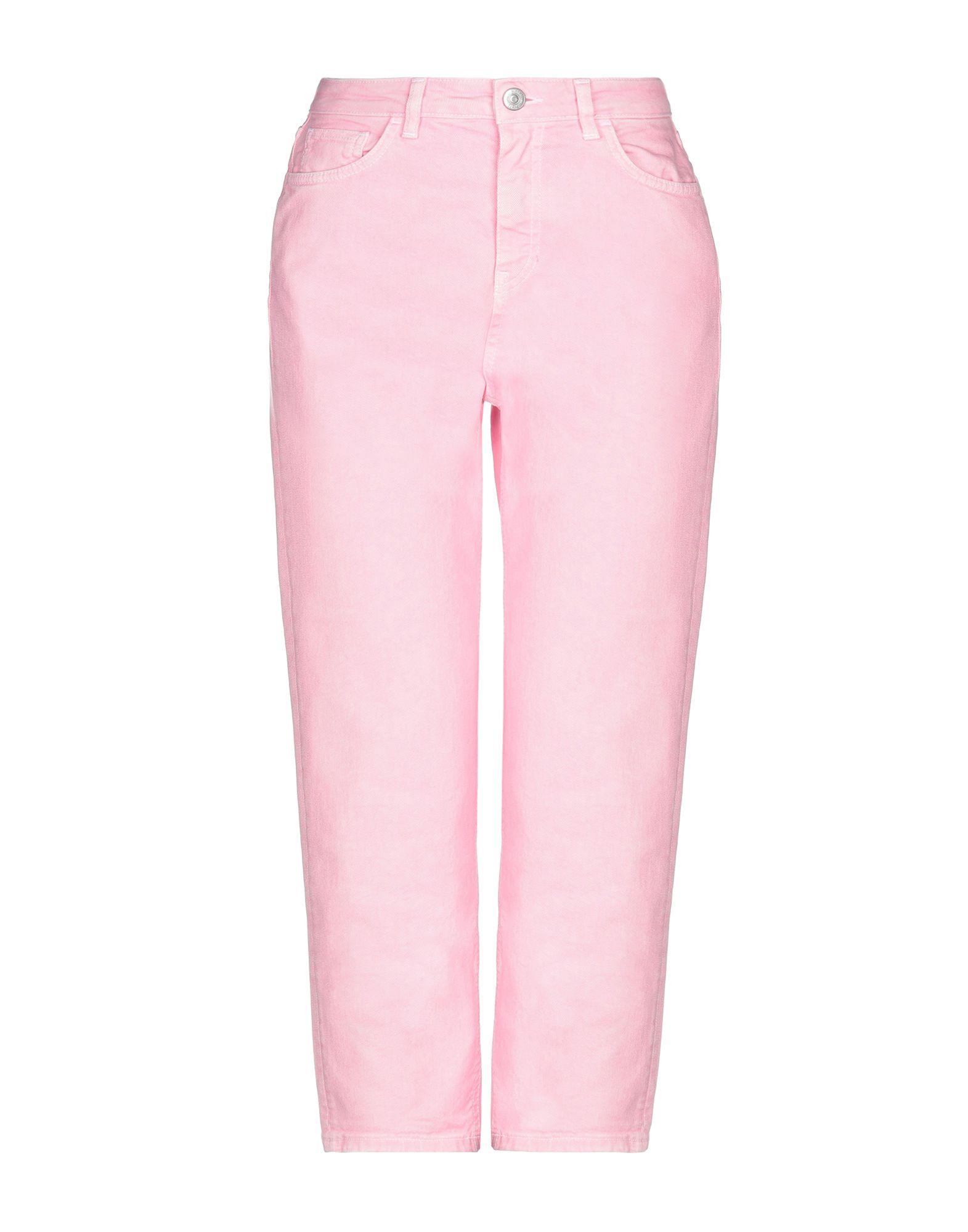 HAIKURE Джинсовые брюки-капри sahoco джинсовые брюки капри