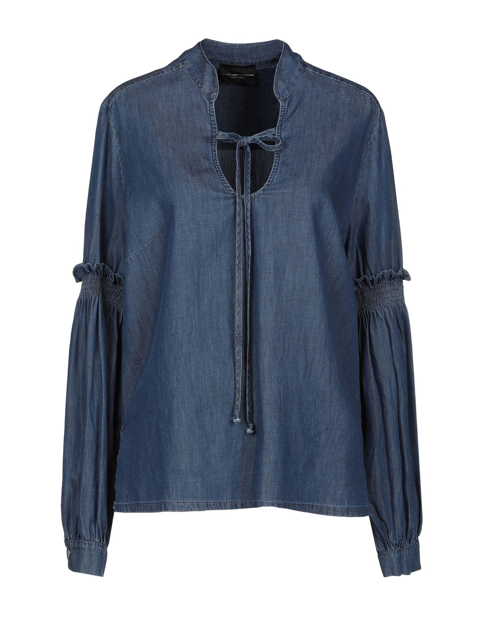 цена ATOS LOMBARDINI Джинсовая рубашка онлайн в 2017 году