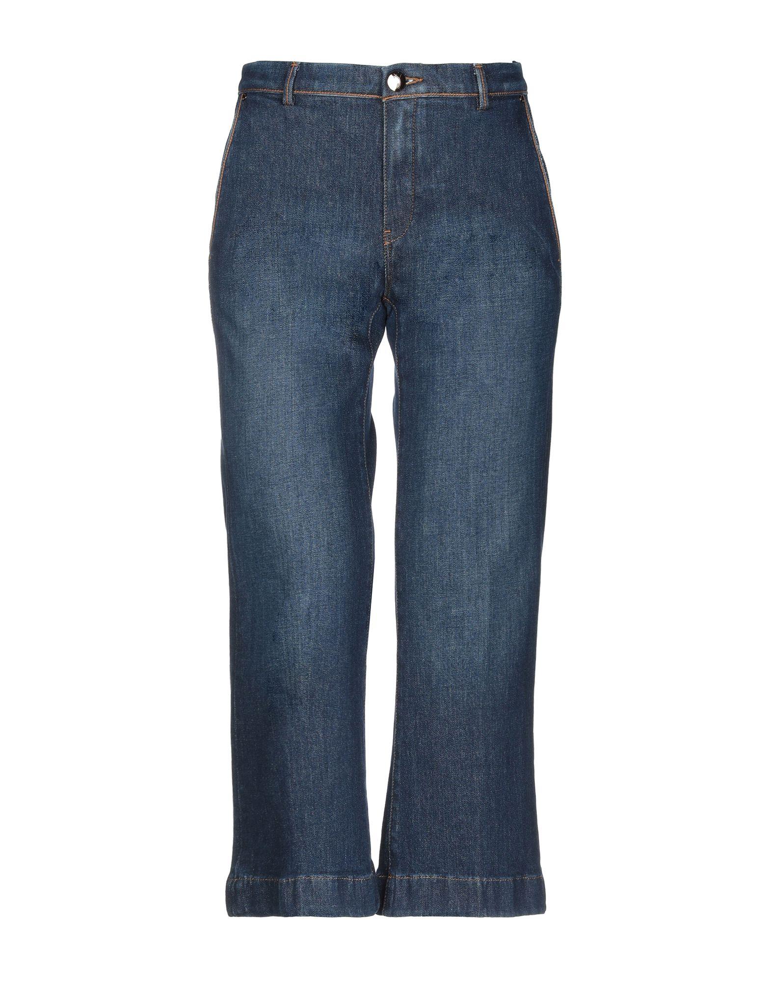 JACOB COHЁN Джинсовые брюки-капри start up джинсовые брюки капри