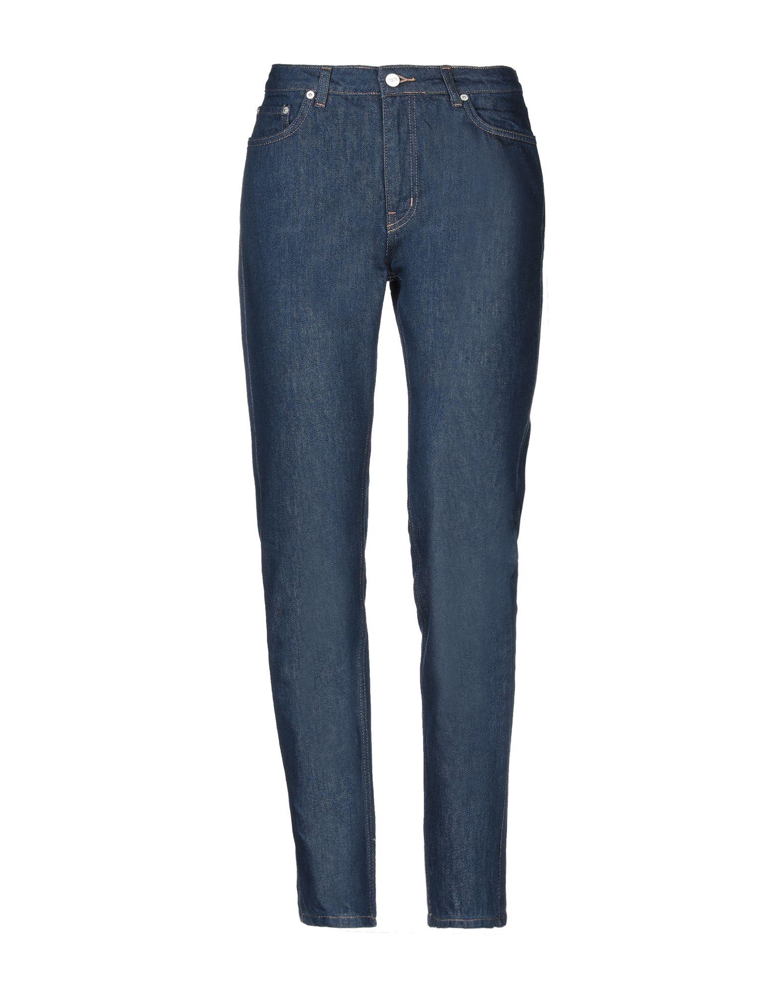 картинки про джинсовые брюки ситуации